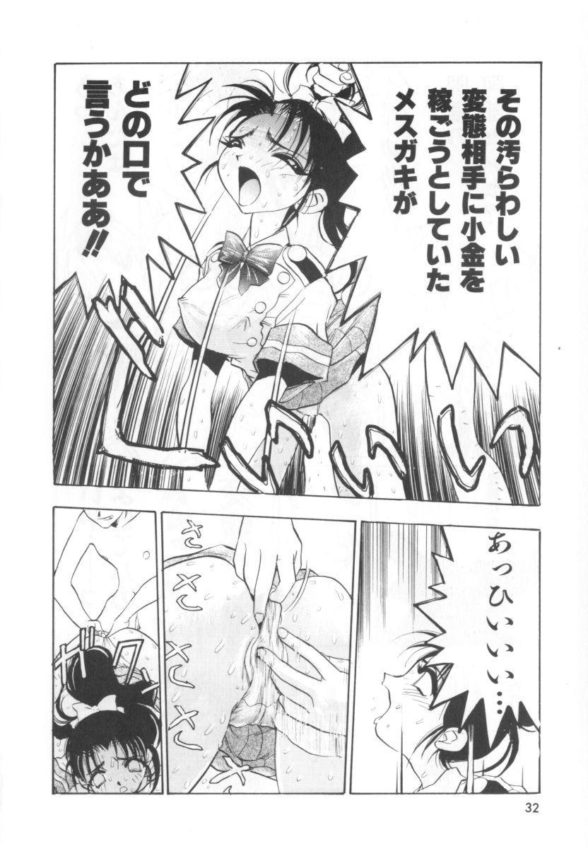Jibaku Choujin Bizzarman - Crazy Bomber Bizzarman 33