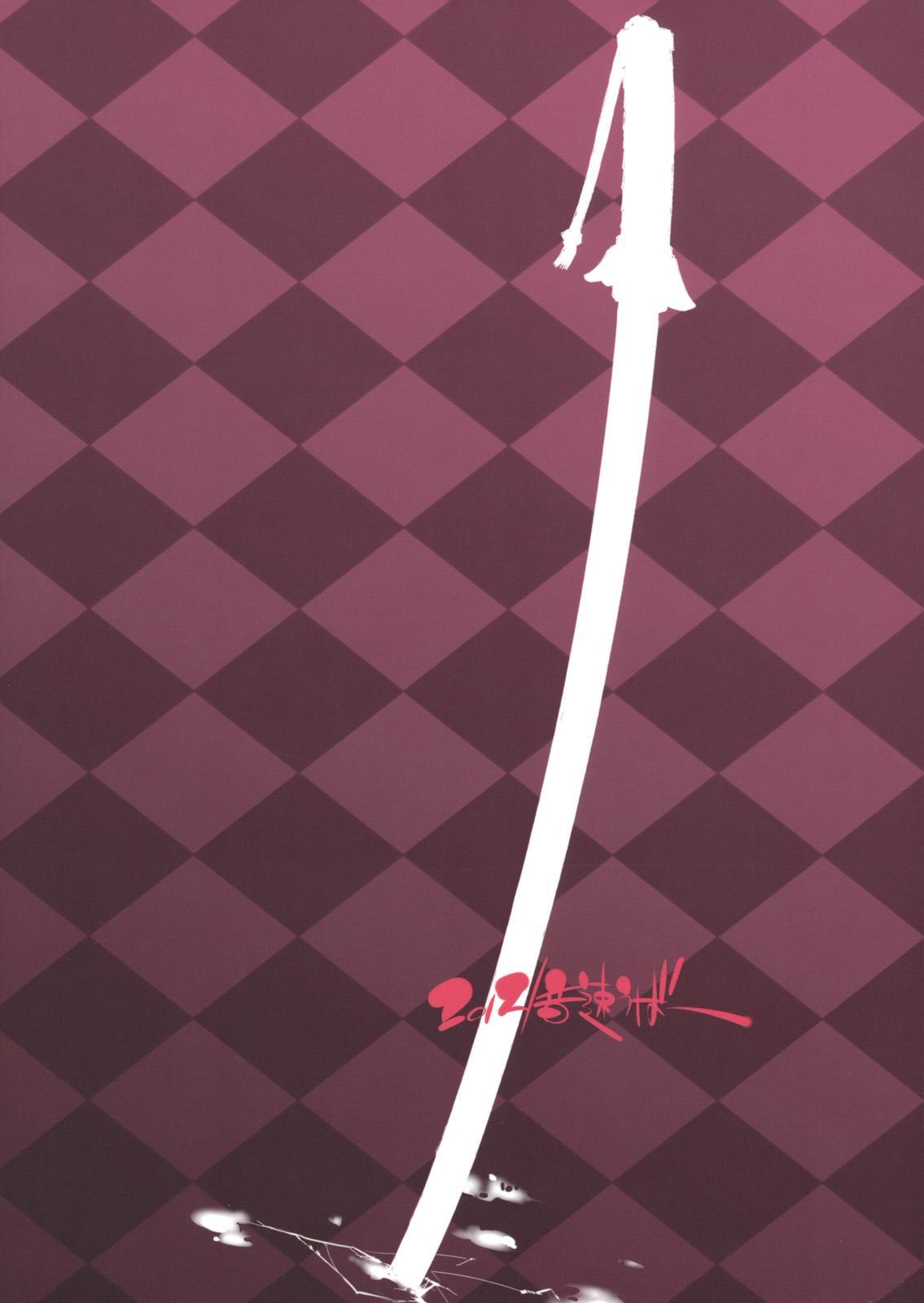 Seijun Bitch na Yorihime Oneechan to Toroketeiku Hon 34