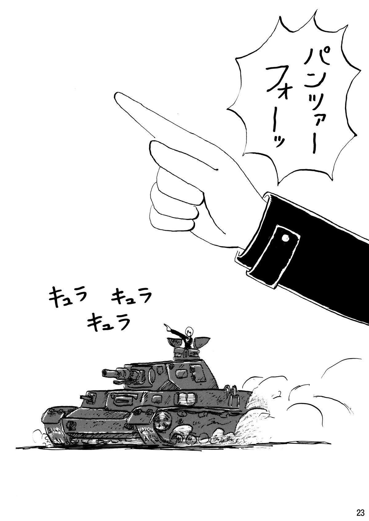G Panzer 22