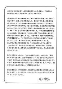 Saint Seiko Kanzenban 4