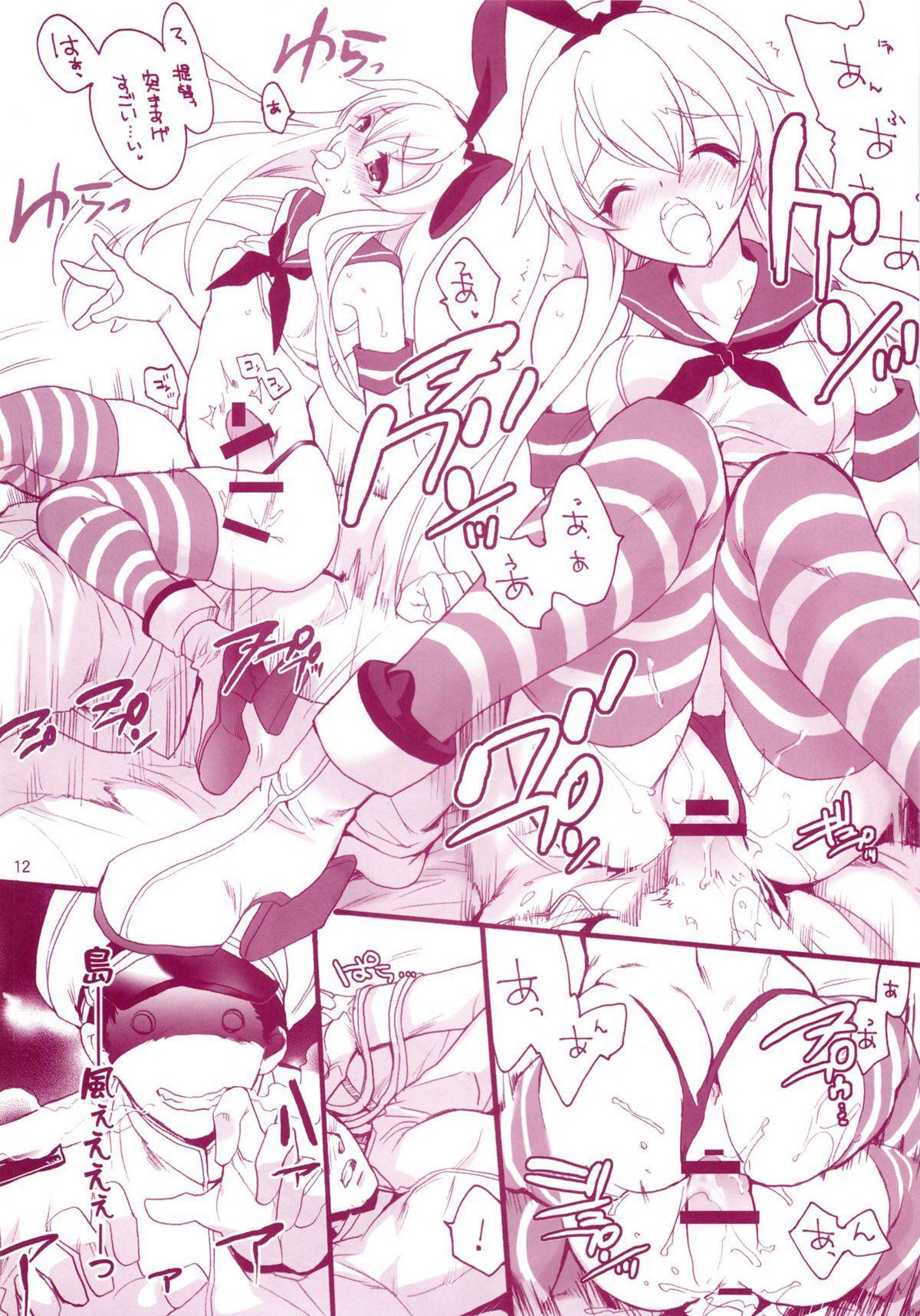 KanMusu H Colle Amatsukaze Shimakaze hen 10