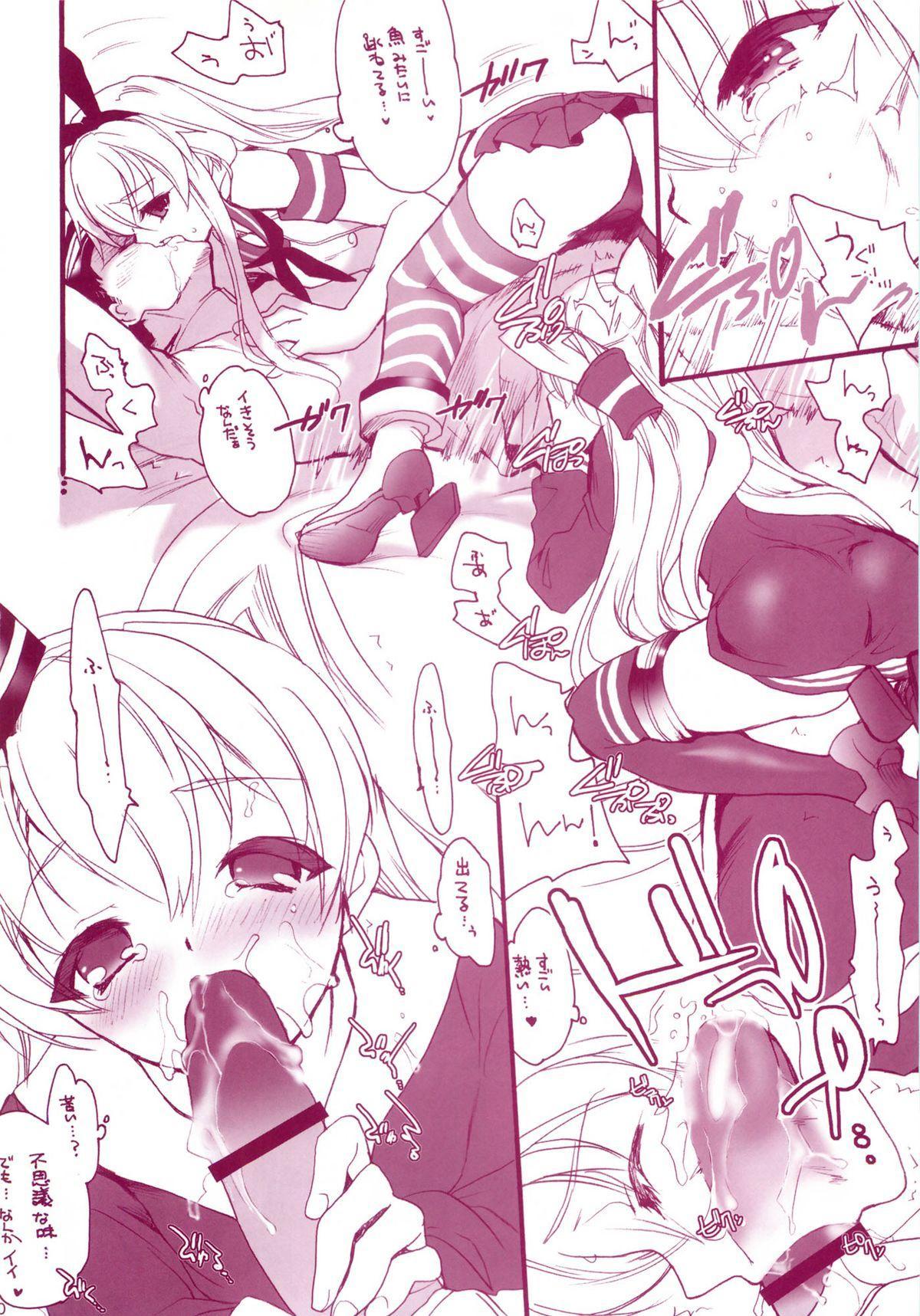 KanMusu H Colle Amatsukaze Shimakaze hen 8