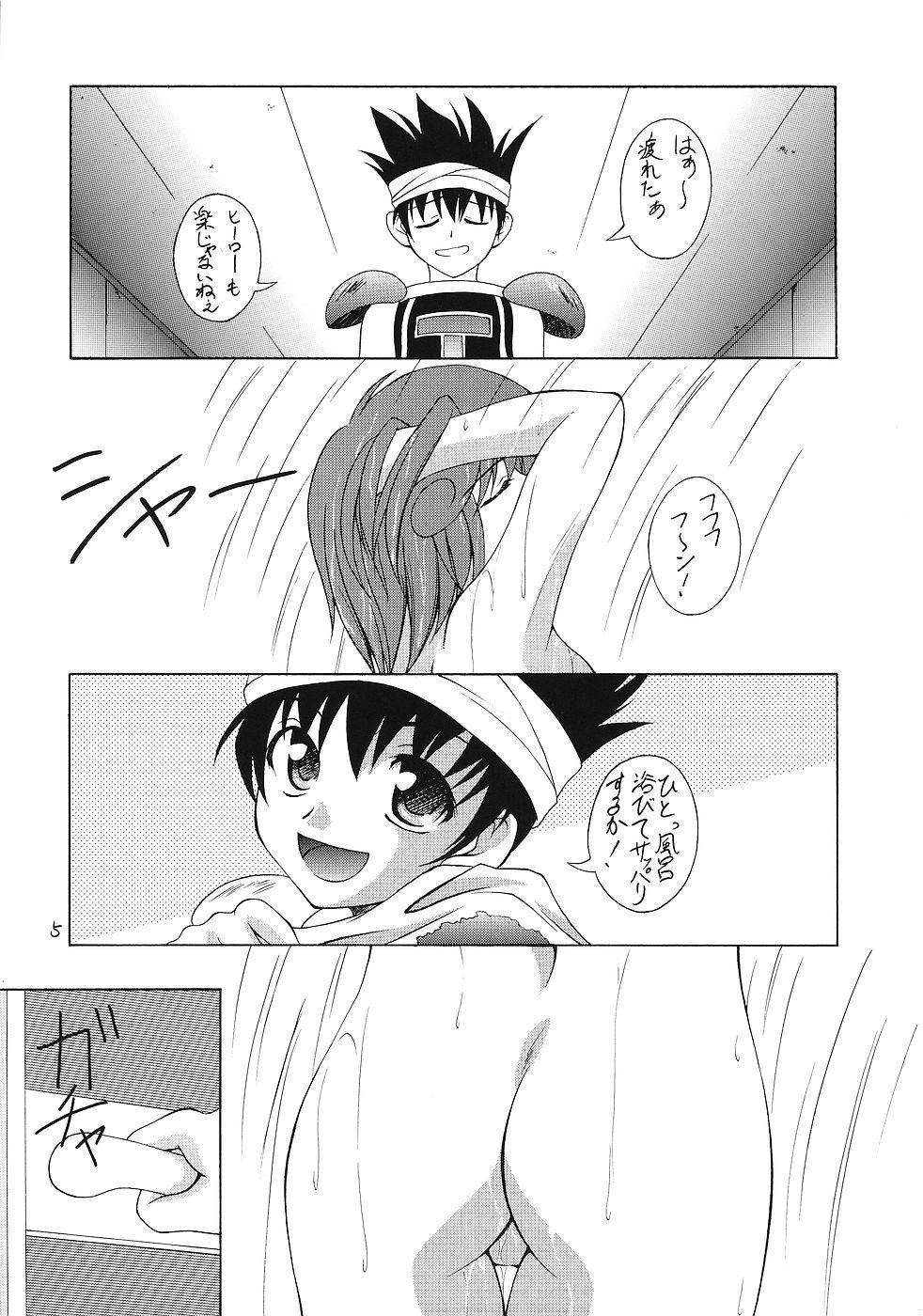 Imouto & Shuudoujo 3