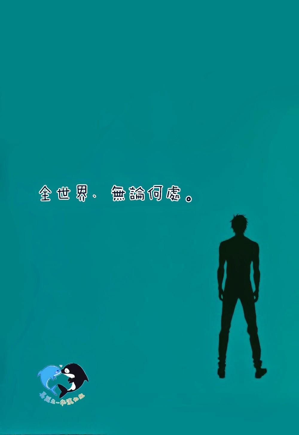 Sekaijuu, Doko demo. | 全世界、無論何處。 32