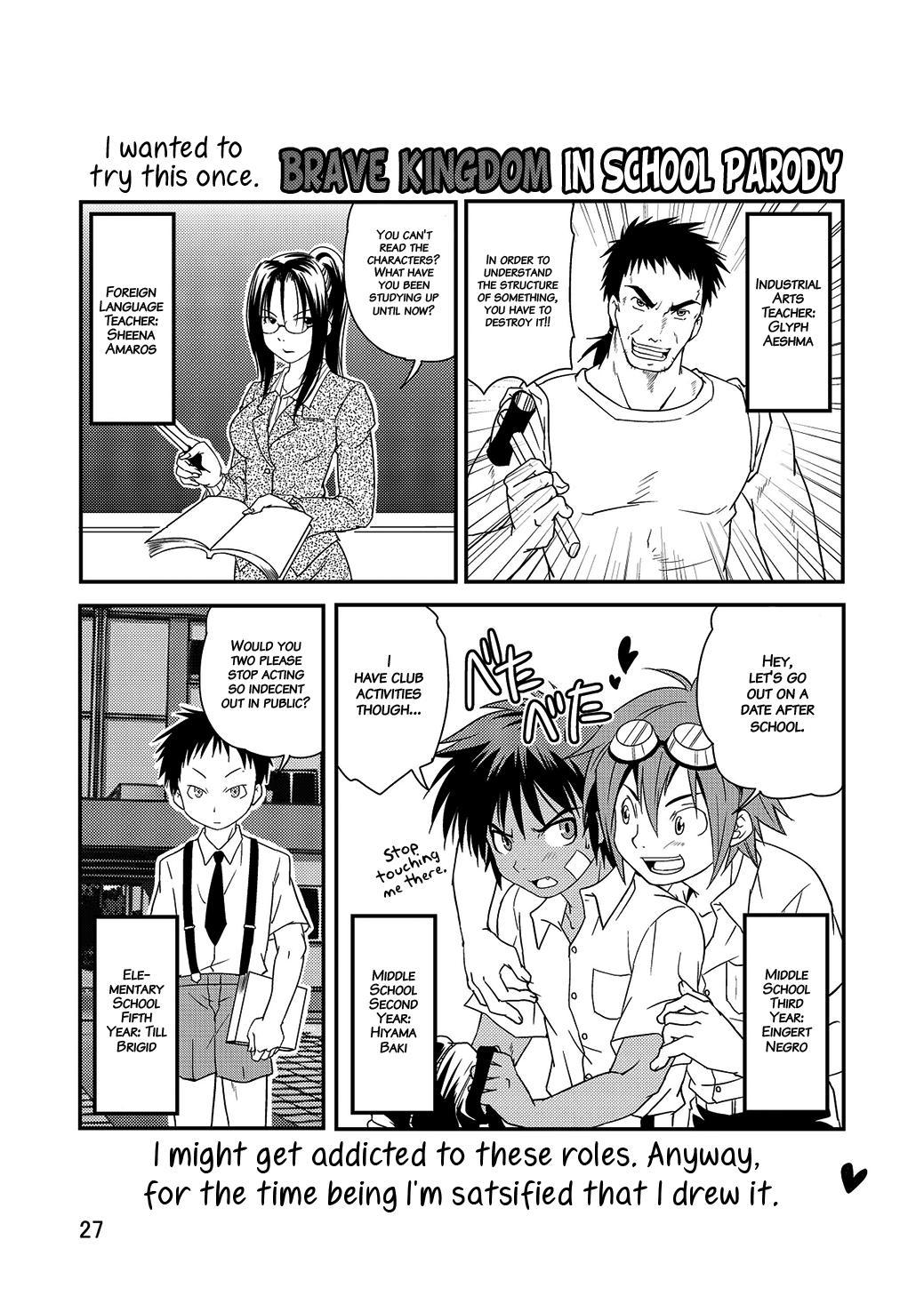 Kyoupan Shounen!   Speedo Boy! 25