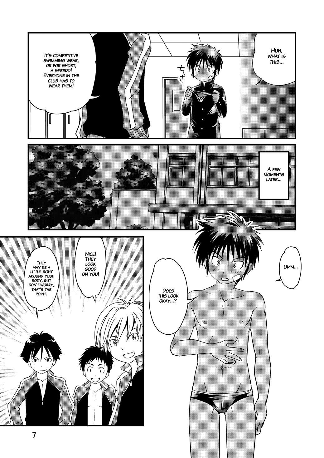 Kyoupan Shounen!   Speedo Boy! 5