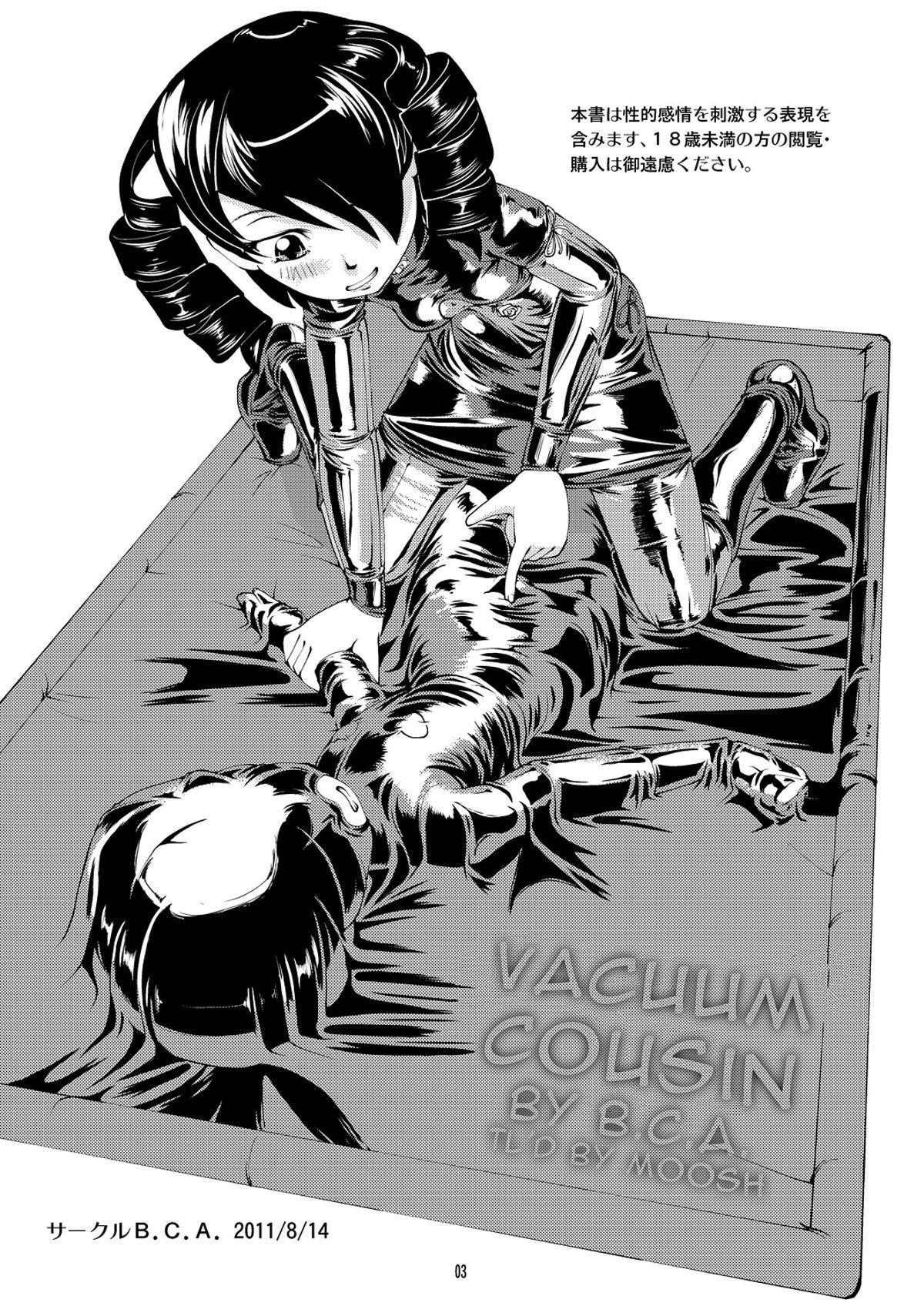 Vacuum Oneesan   Vacuum Cousin 2