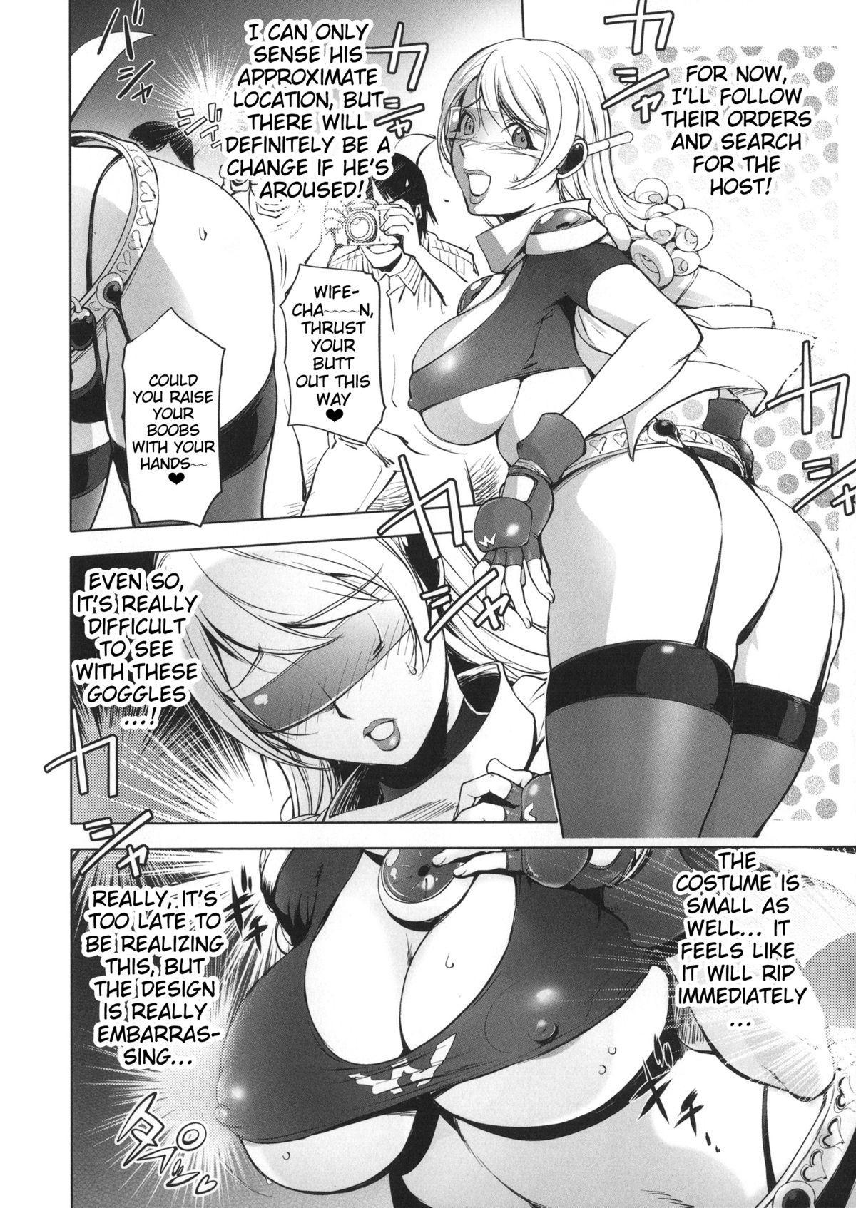 Netorare New Heroine 71
