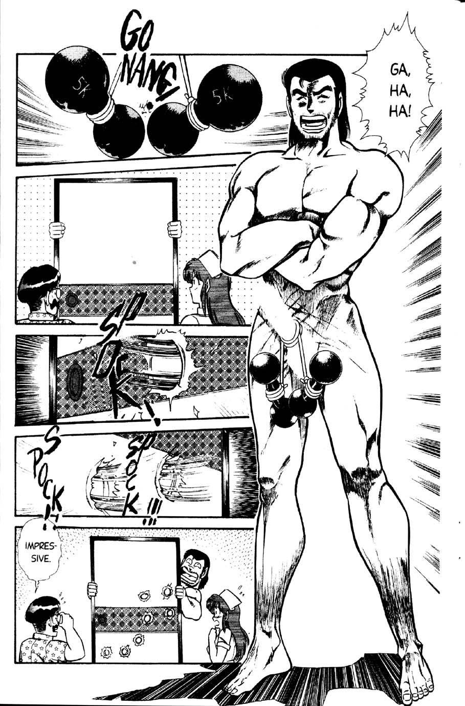 Ogenki Clinic Vol.2 28