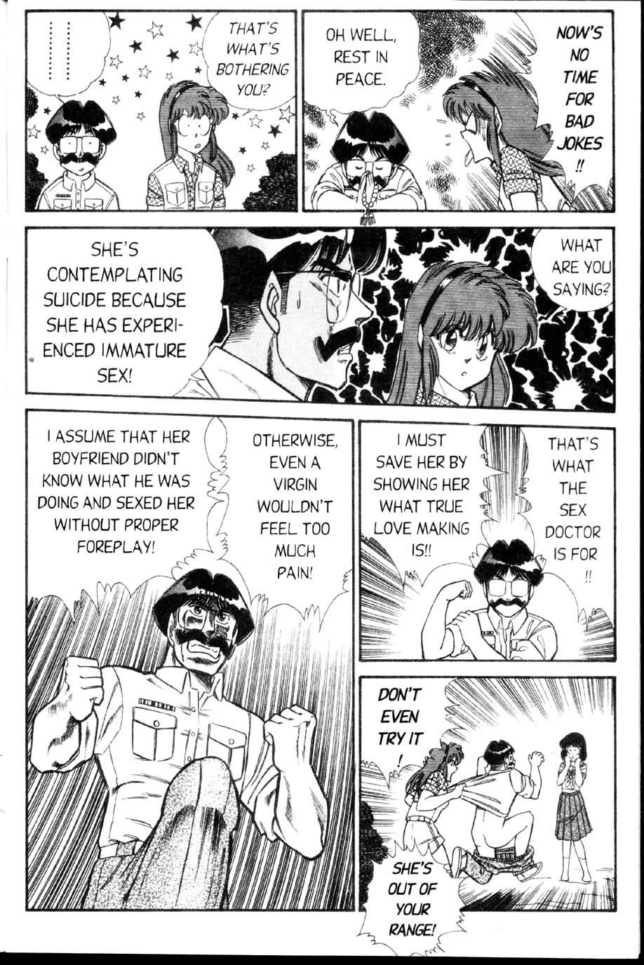 Ogenki Clinic Vol.2 75