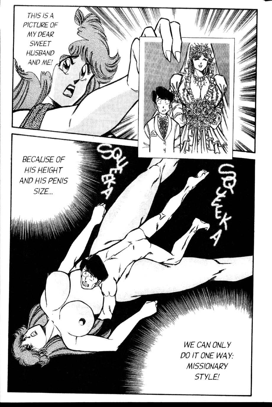 Ogenki Clinic Vol.2 86