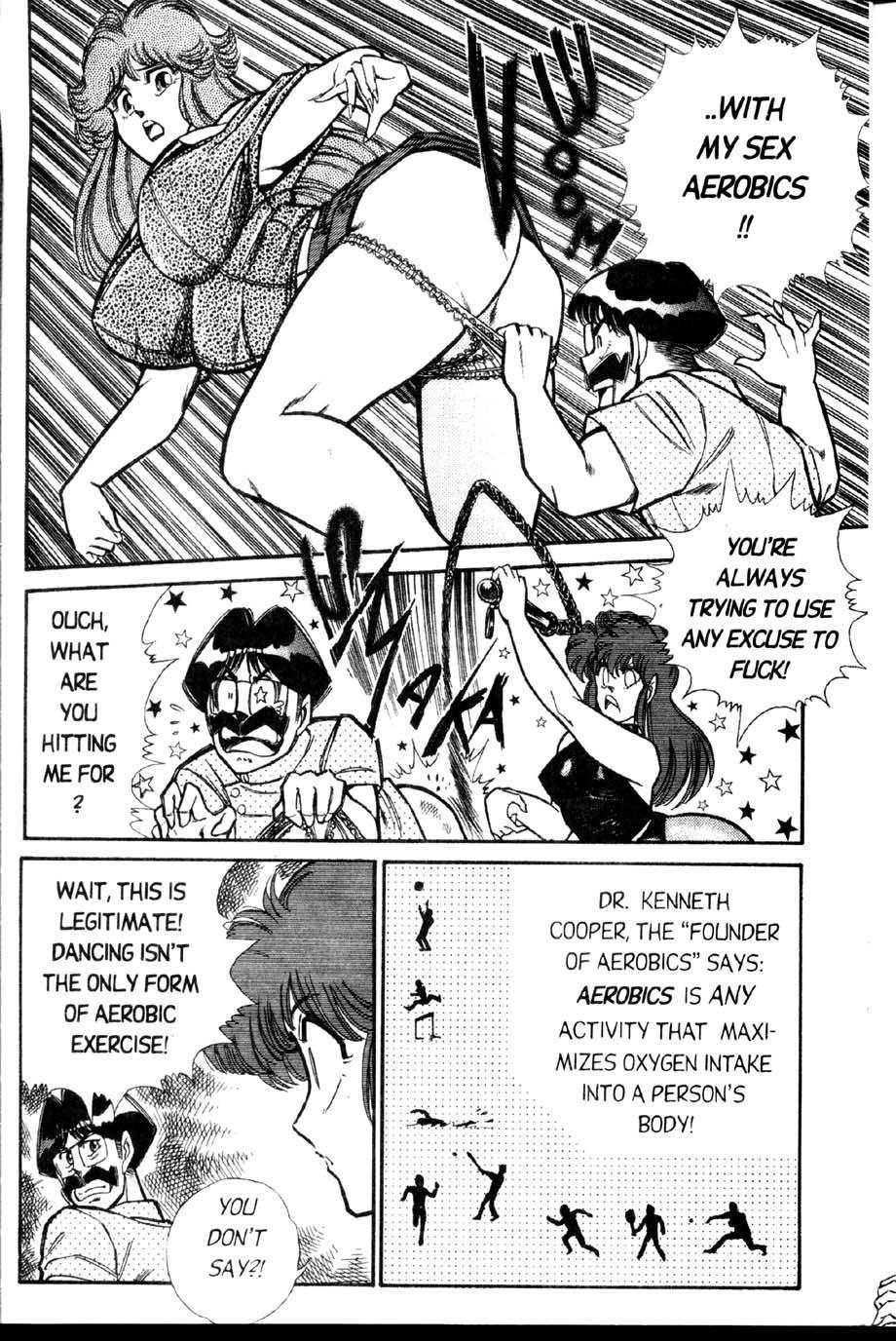 Ogenki Clinic Vol.2 88