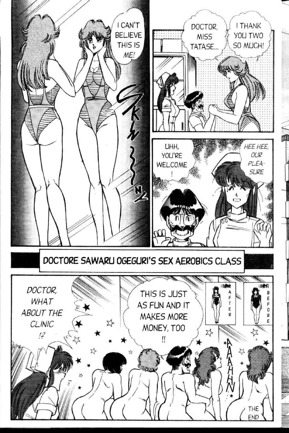 Ogenki Clinic Vol.2 92