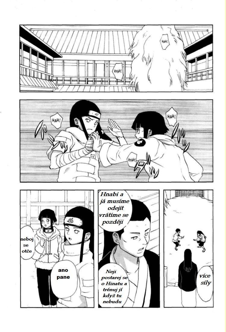 Ie de Nii-san to 1