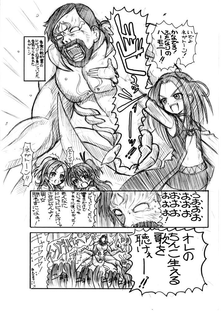 2011冬コミコピー本 3