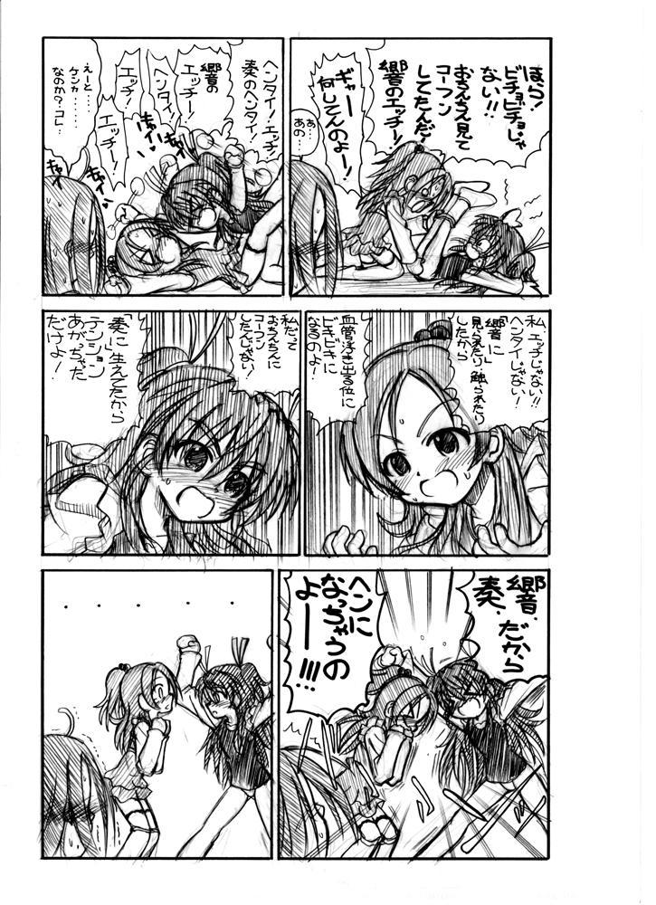 2011冬コミコピー本 6