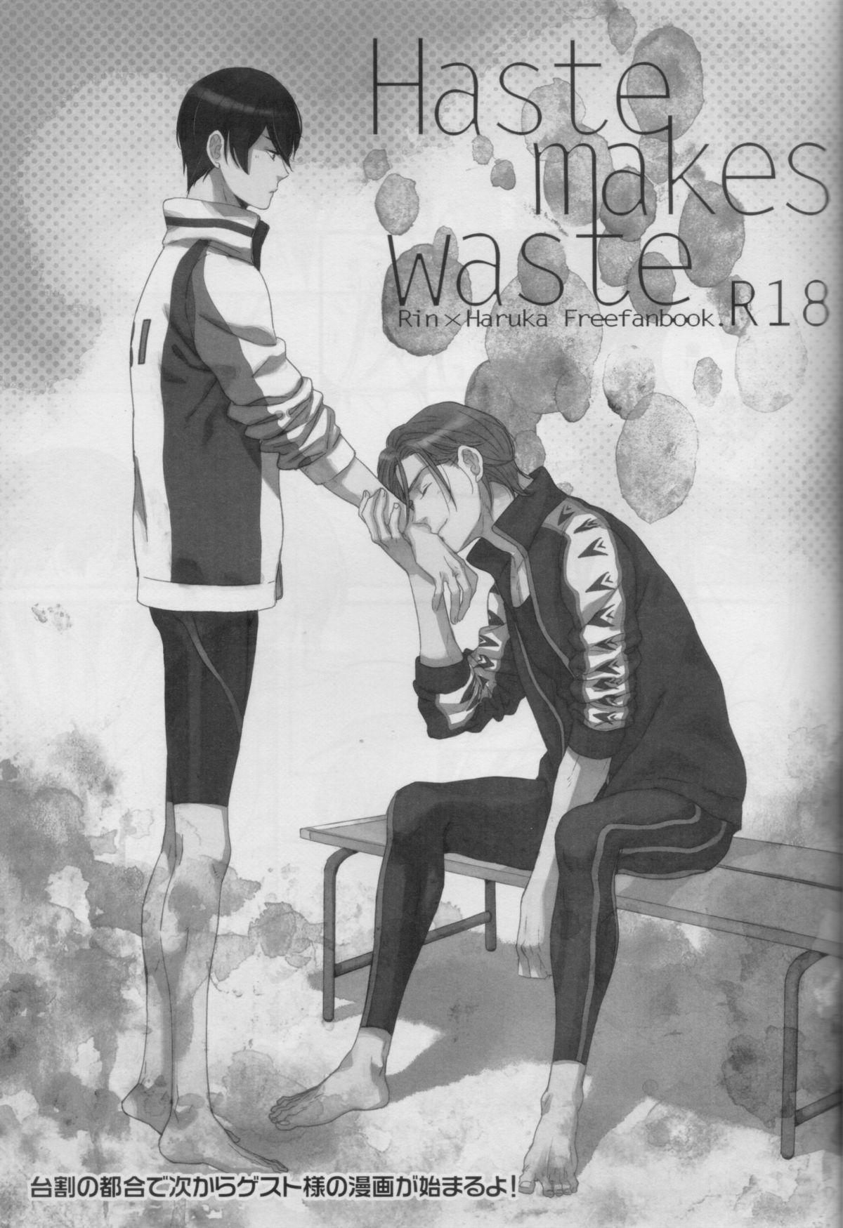 Haste makes waste 1