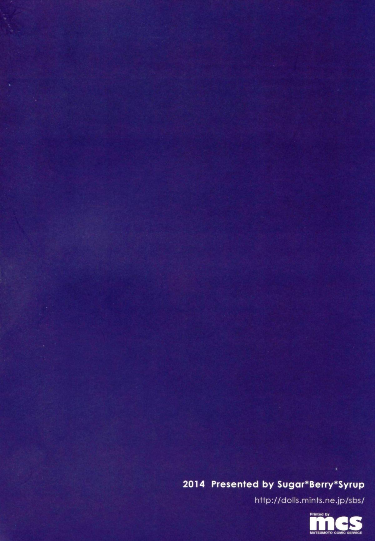 (C87) [Sugar*Berry*Syrup (Kuroe)] Hitozuma Medaka-chan (26) ga Kumagawa-kun ni NTR-reru Hon (Medaka Box) [Chinese] [脸肿汉化组] 30
