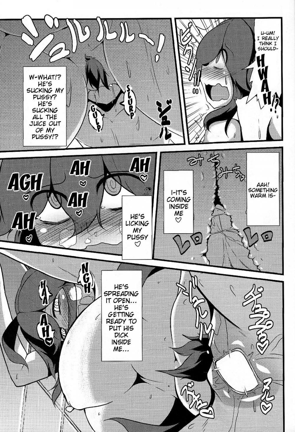 Tomodachi? Maniac | Friend? Maniac 17