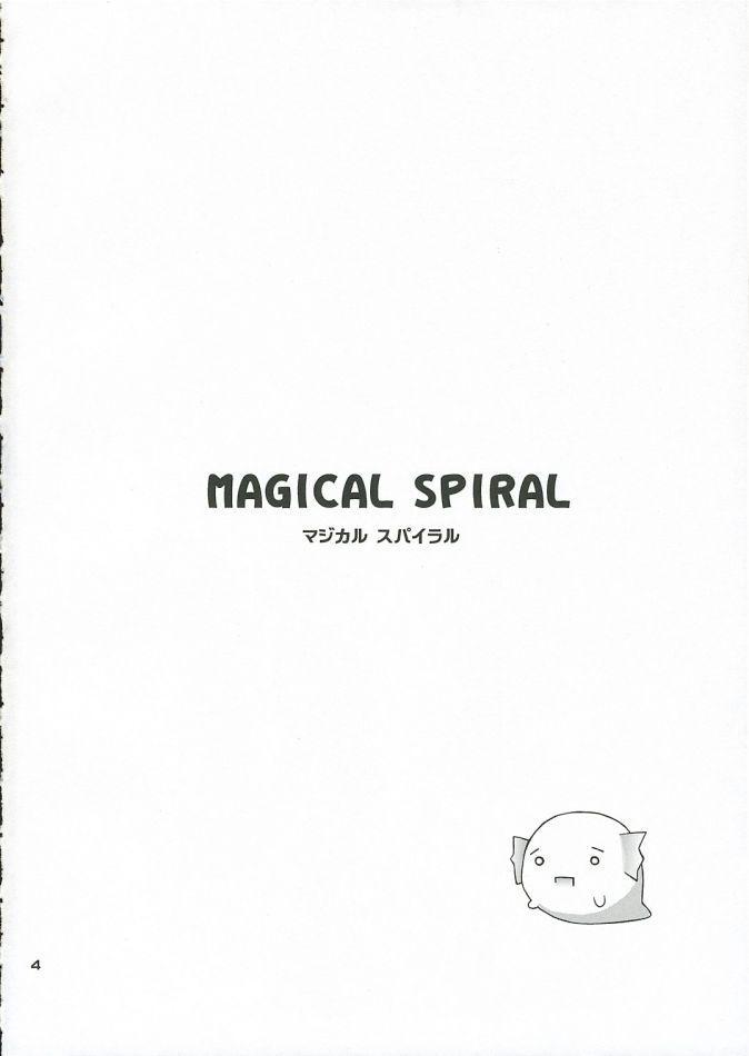 MAGICAL SPIRAL 2