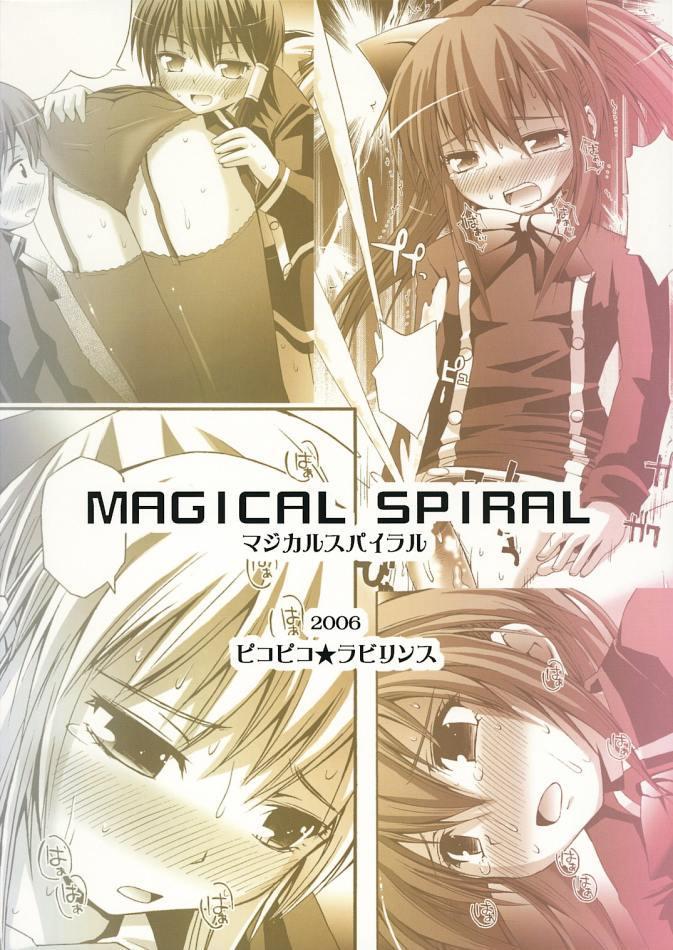 MAGICAL SPIRAL 33