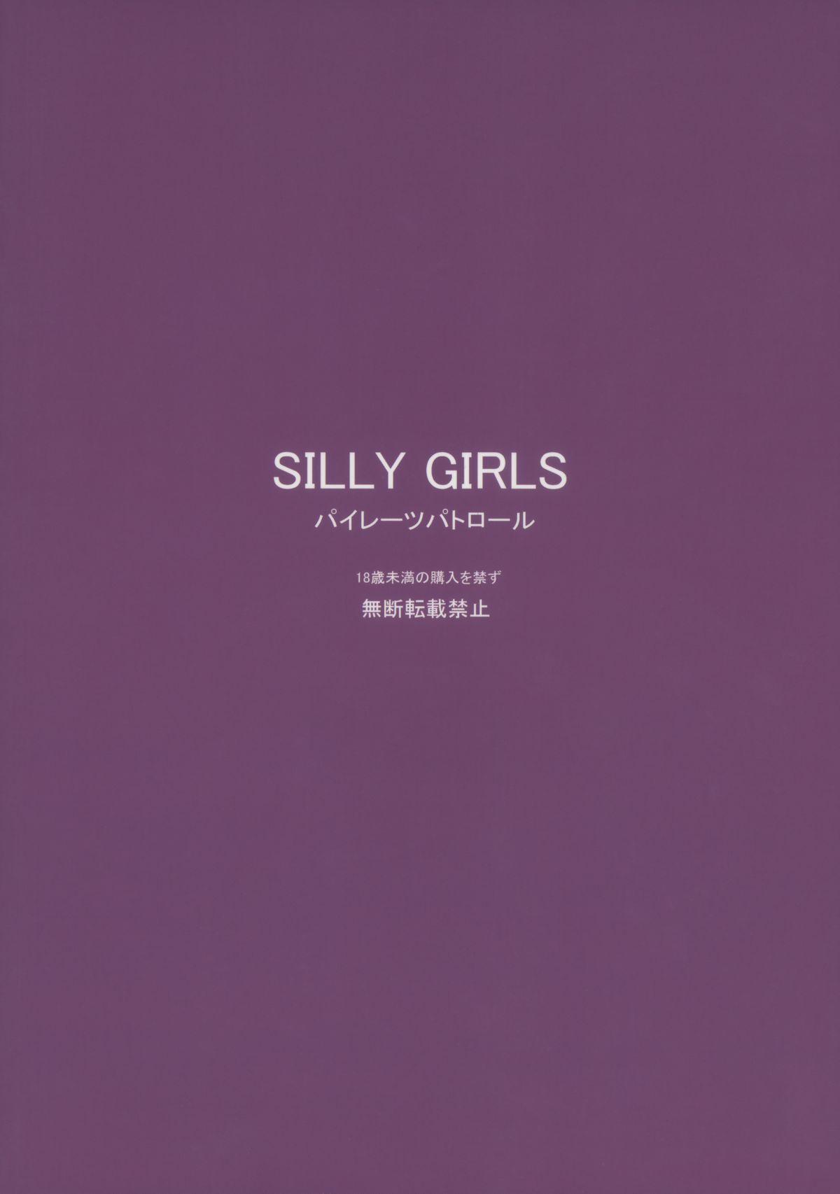 SILLY GIRLS 1