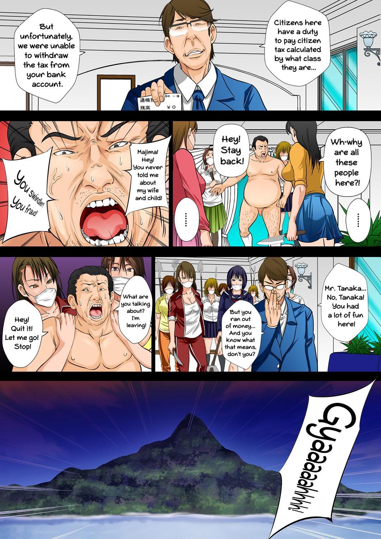 10-okuen Tousen Shita node, Tanetsuke Shiminken o Katte mita.   I won 1 billion yen, so I bought an Impregnation Citizenship. 60