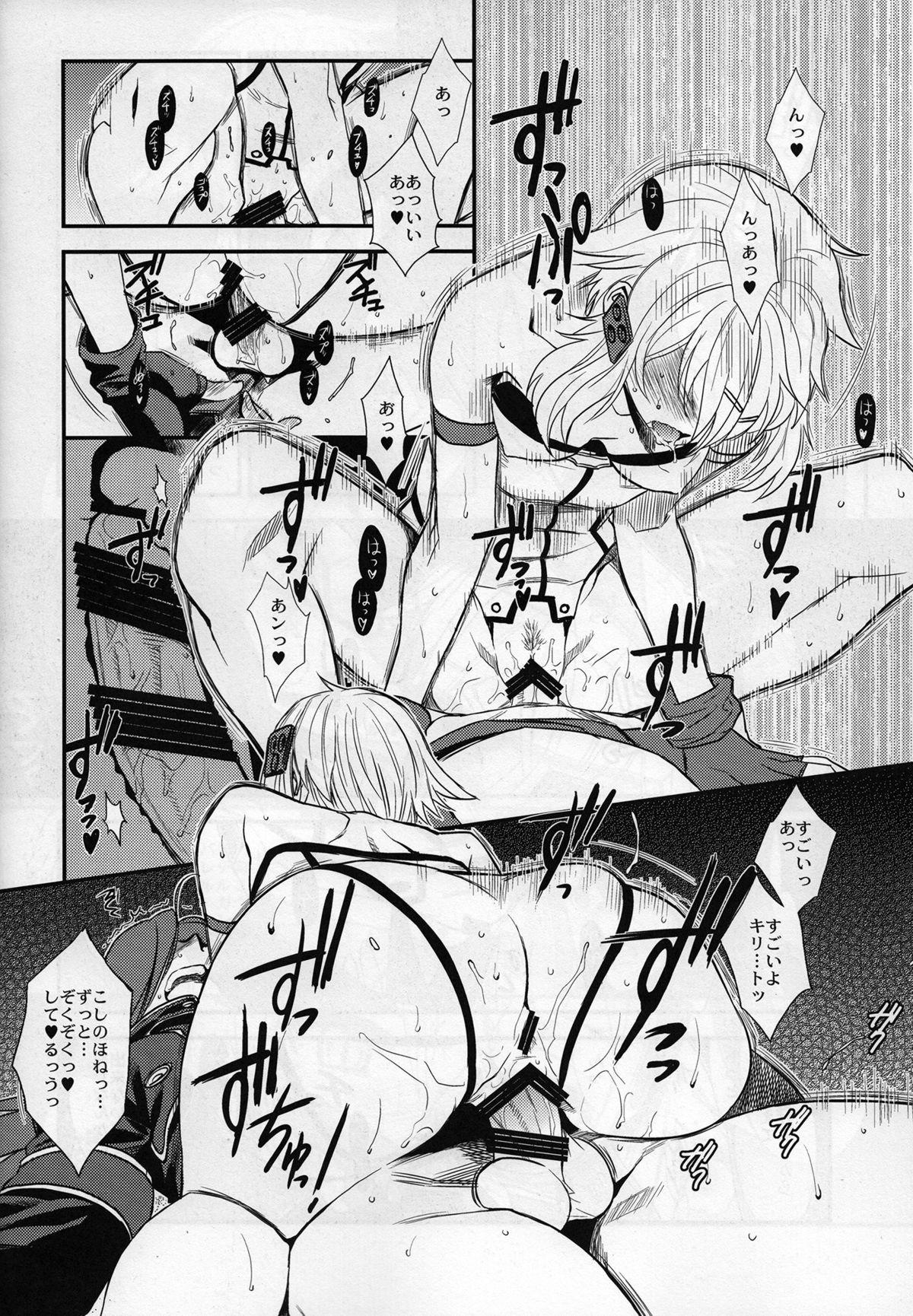 (C87) [TEX-MEX (Red Bear)] SSS Sinon-chan Sinon-chan Sukisuki (Sword Art Online) 16