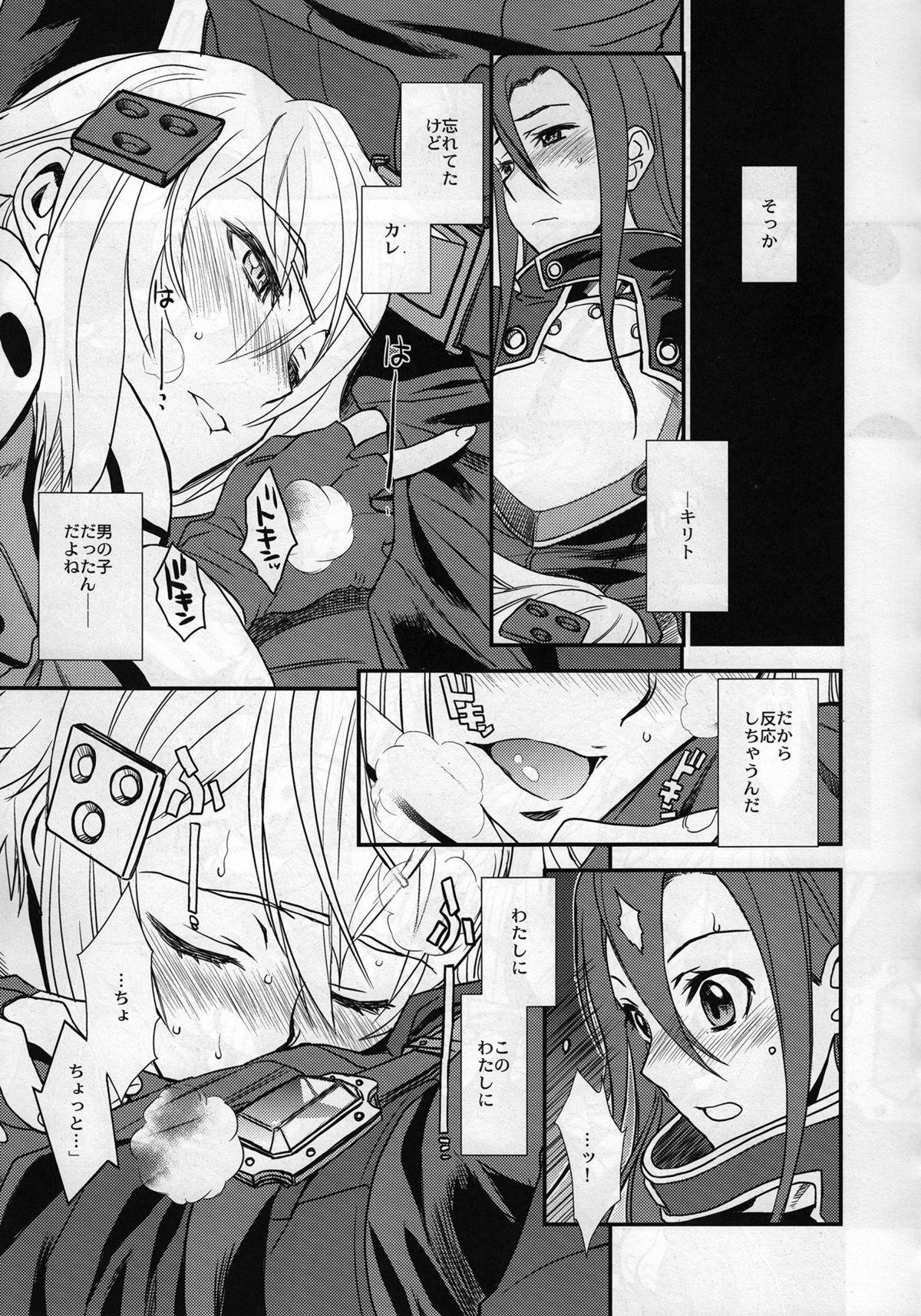 (C87) [TEX-MEX (Red Bear)] SSS Sinon-chan Sinon-chan Sukisuki (Sword Art Online) 5
