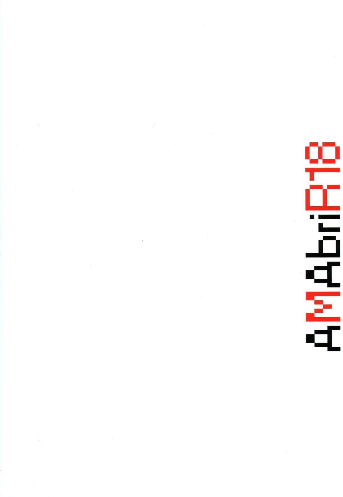 AMAbriR18 1