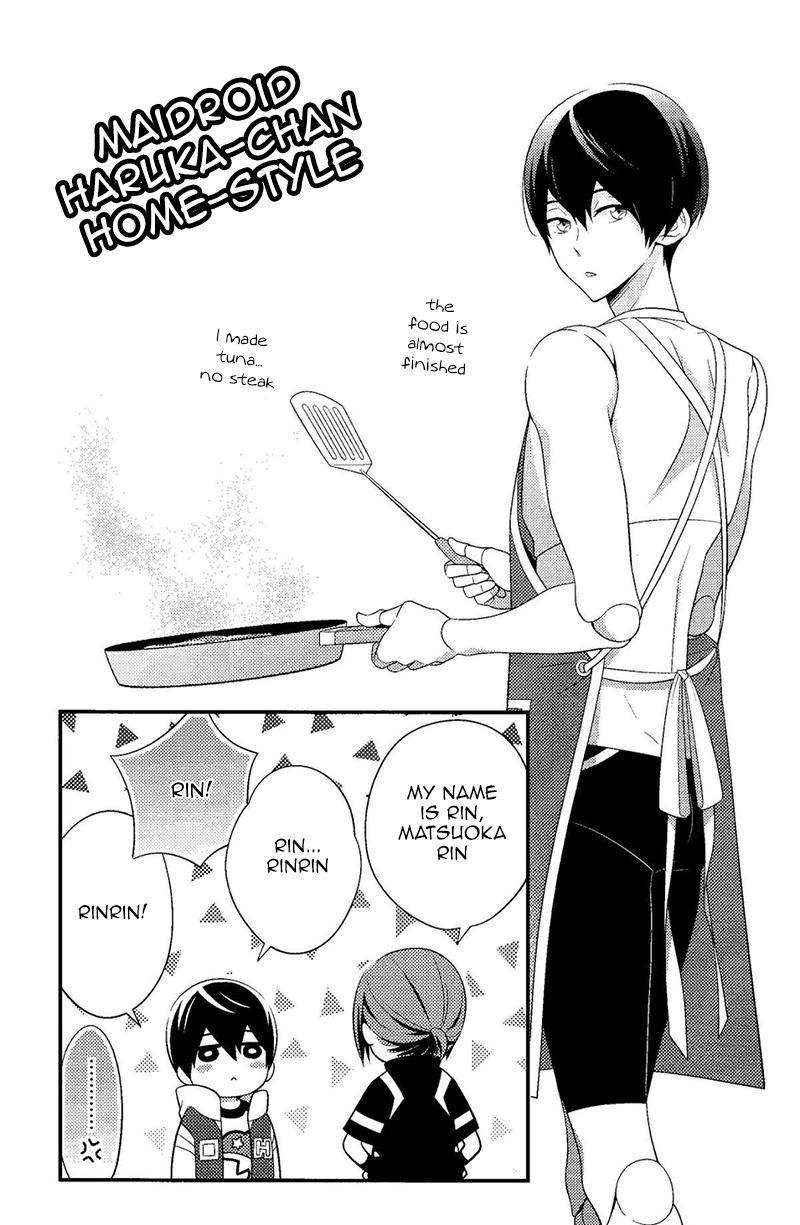 Maidroid!? Haruka-chan 9