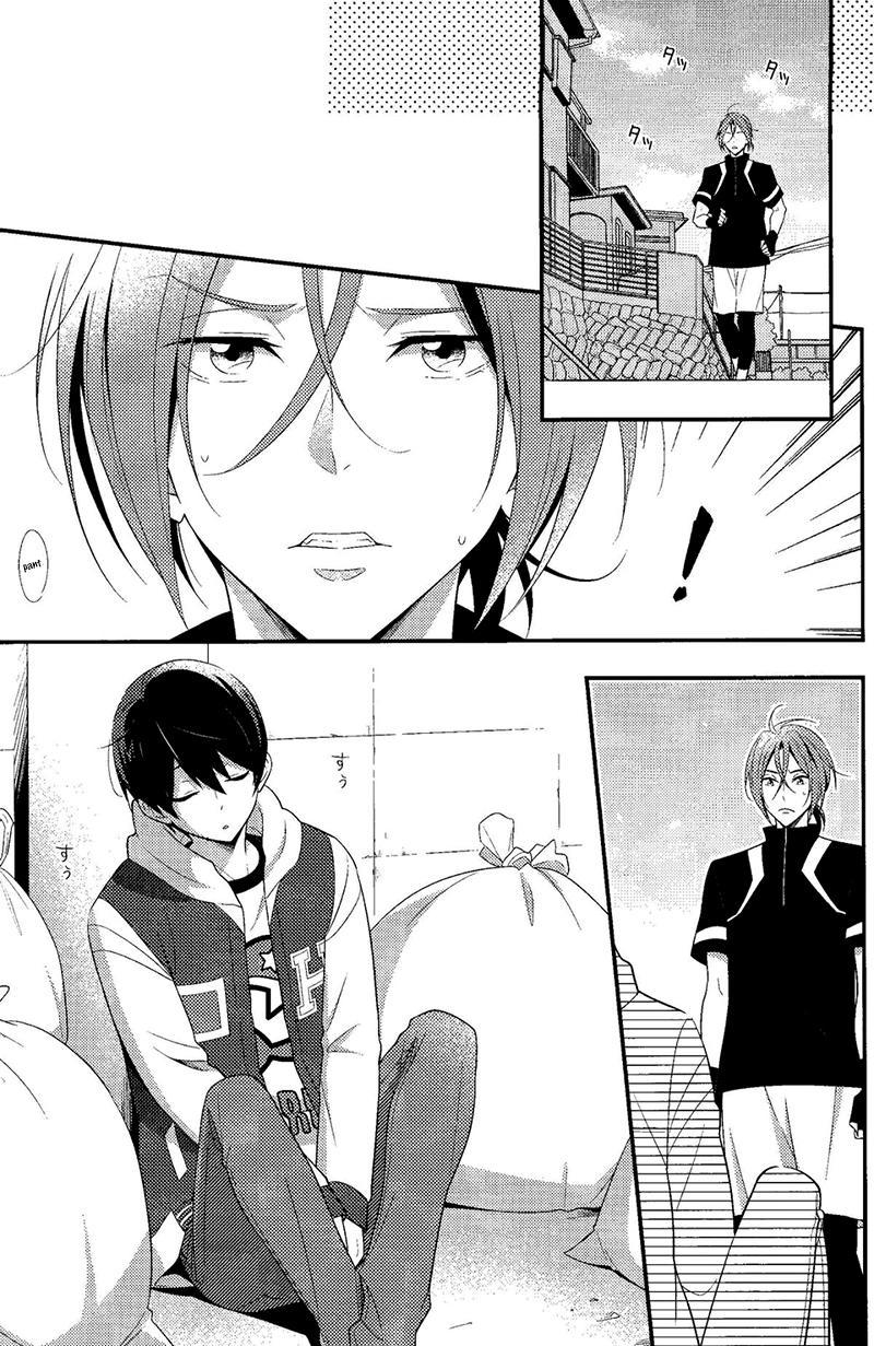 Maidroid!? Haruka-chan 3