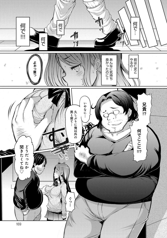 Imouto Kansatsu Nikki 1 days - 2 days 44