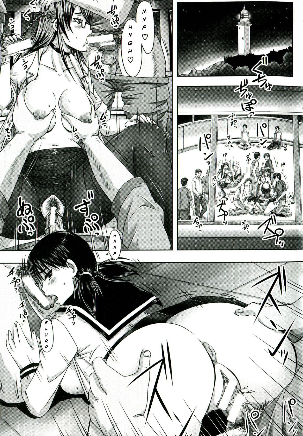 Etsurakuha Eienni Mesudakeno Monoda 2 | Pleasure is Being a Whore Forever 2 0