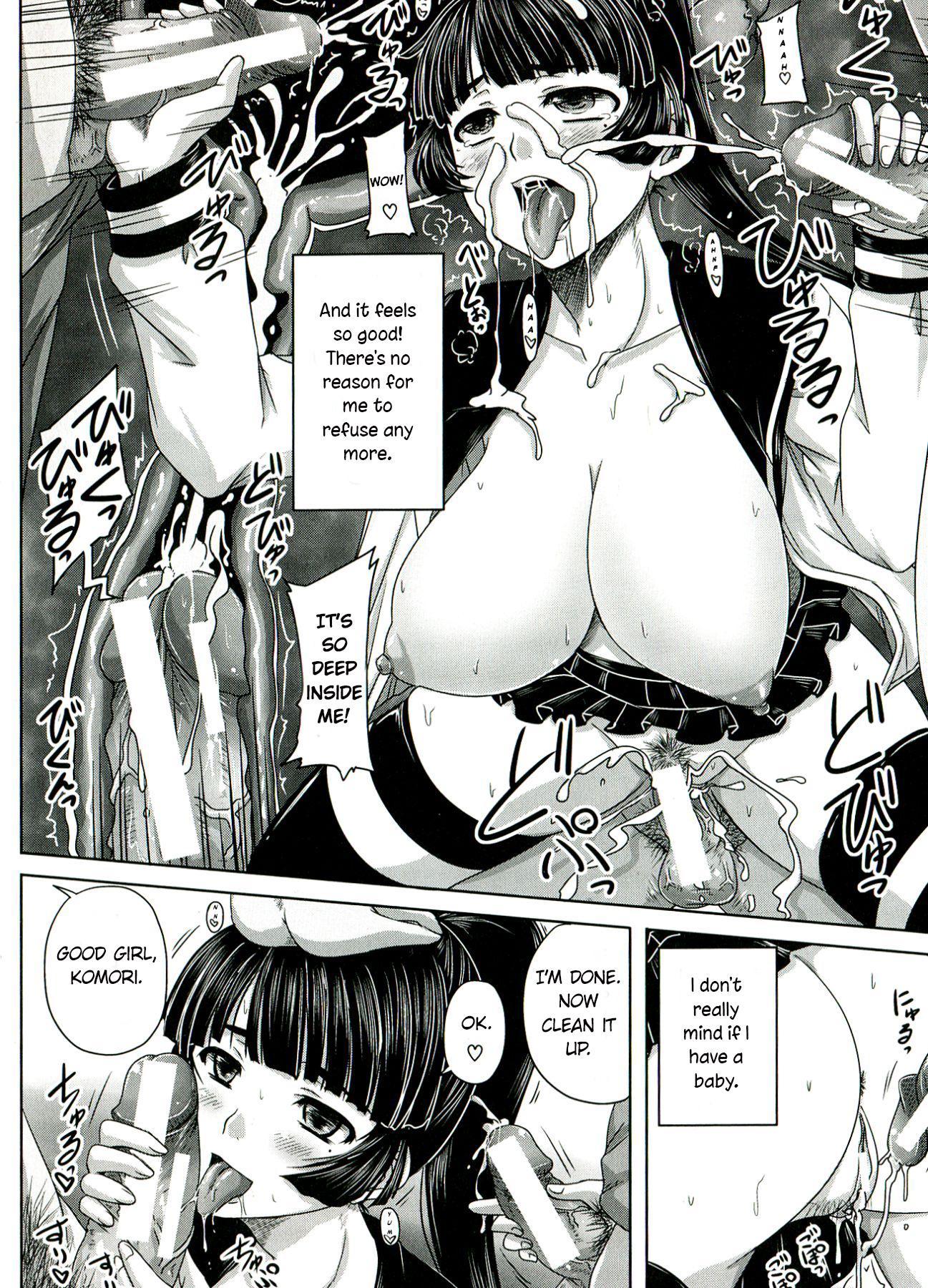 Etsurakuha Eienni Mesudakeno Monoda 2 | Pleasure is Being a Whore Forever 2 23