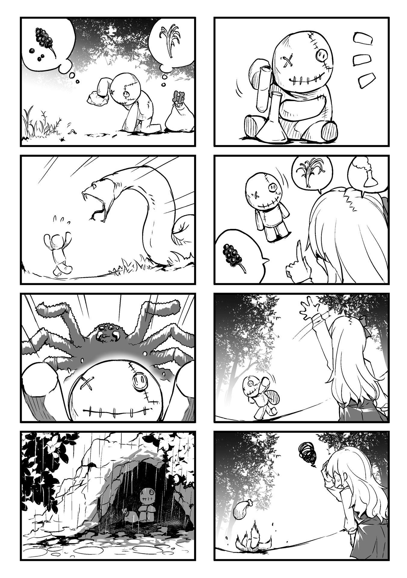 Shinkyoku no Grimoire II 211