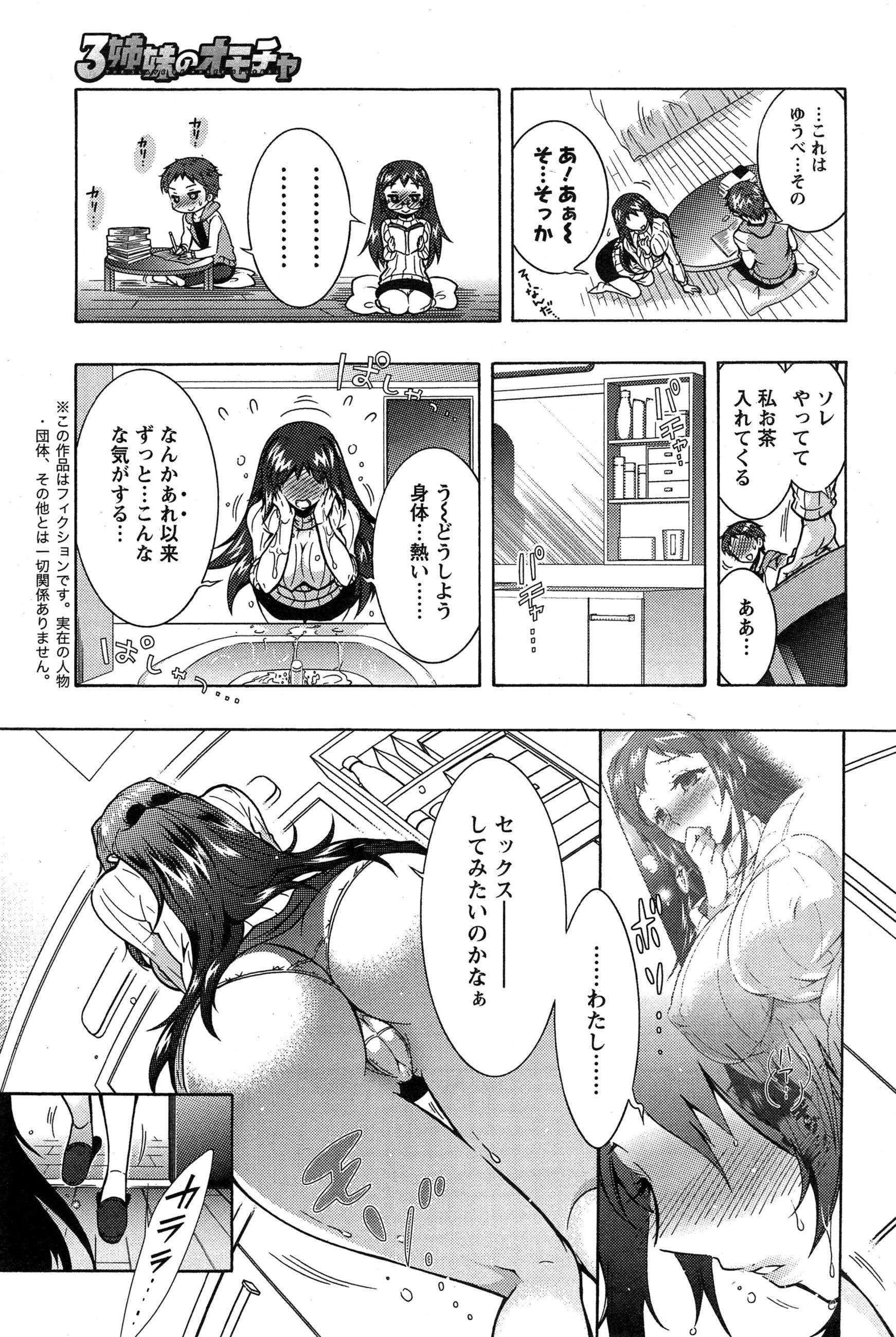 [Honda Arima] Sanshimai no Omocha - The Slave of Three Sisters Ch. 1-6 79