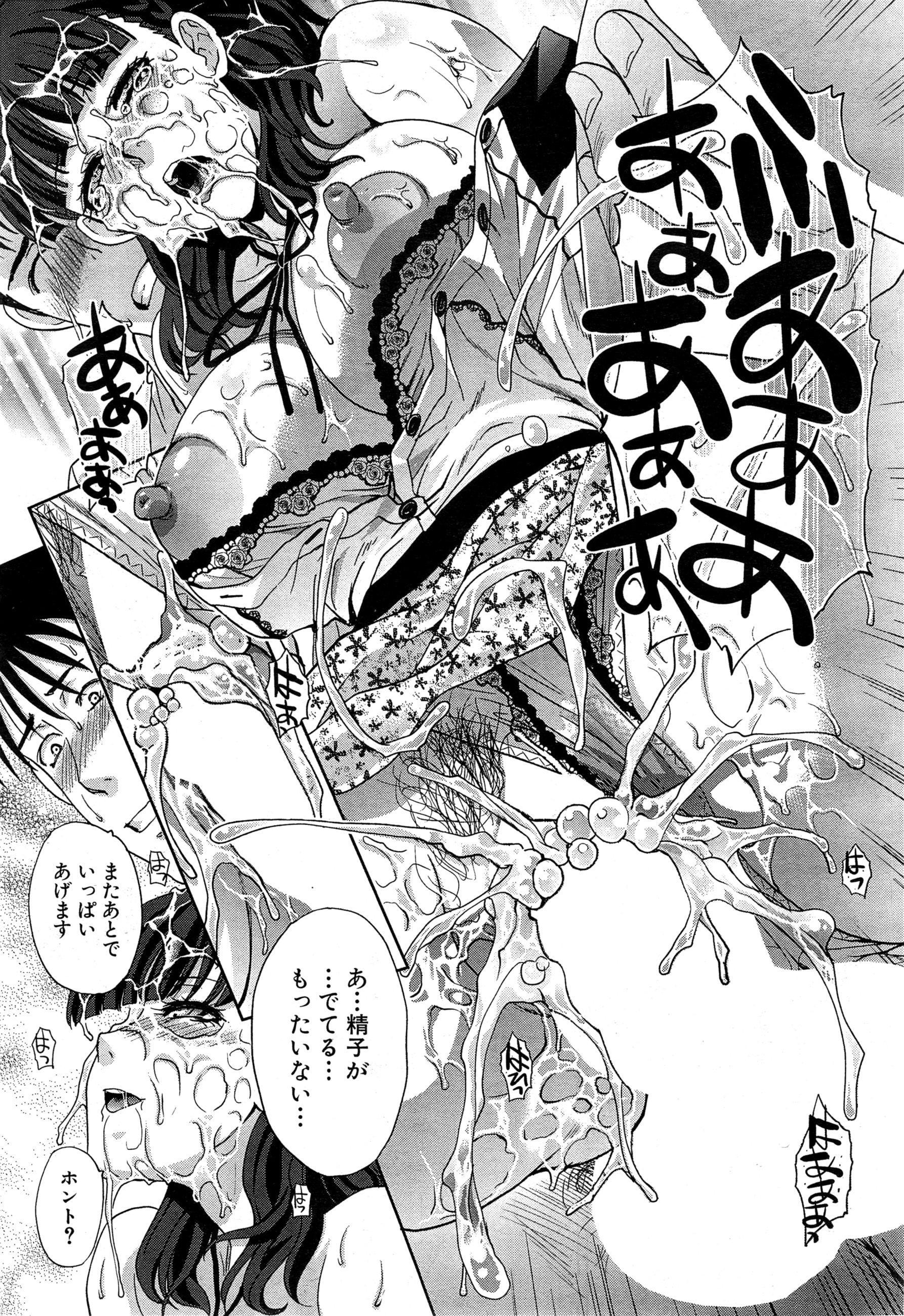 Nikushoku Gakuen Ch.1-6 160