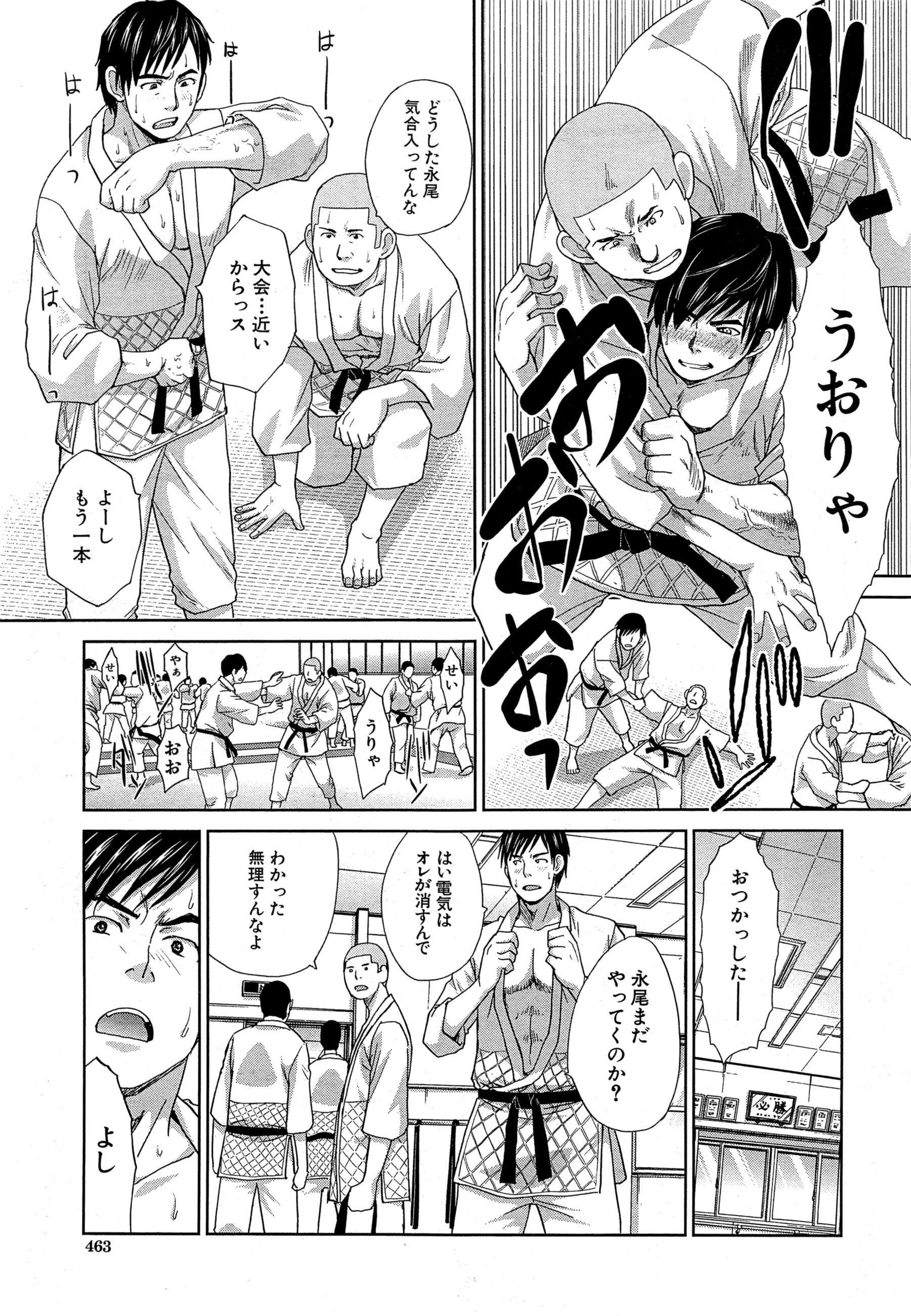 Nikushoku Gakuen Ch.1-6 32