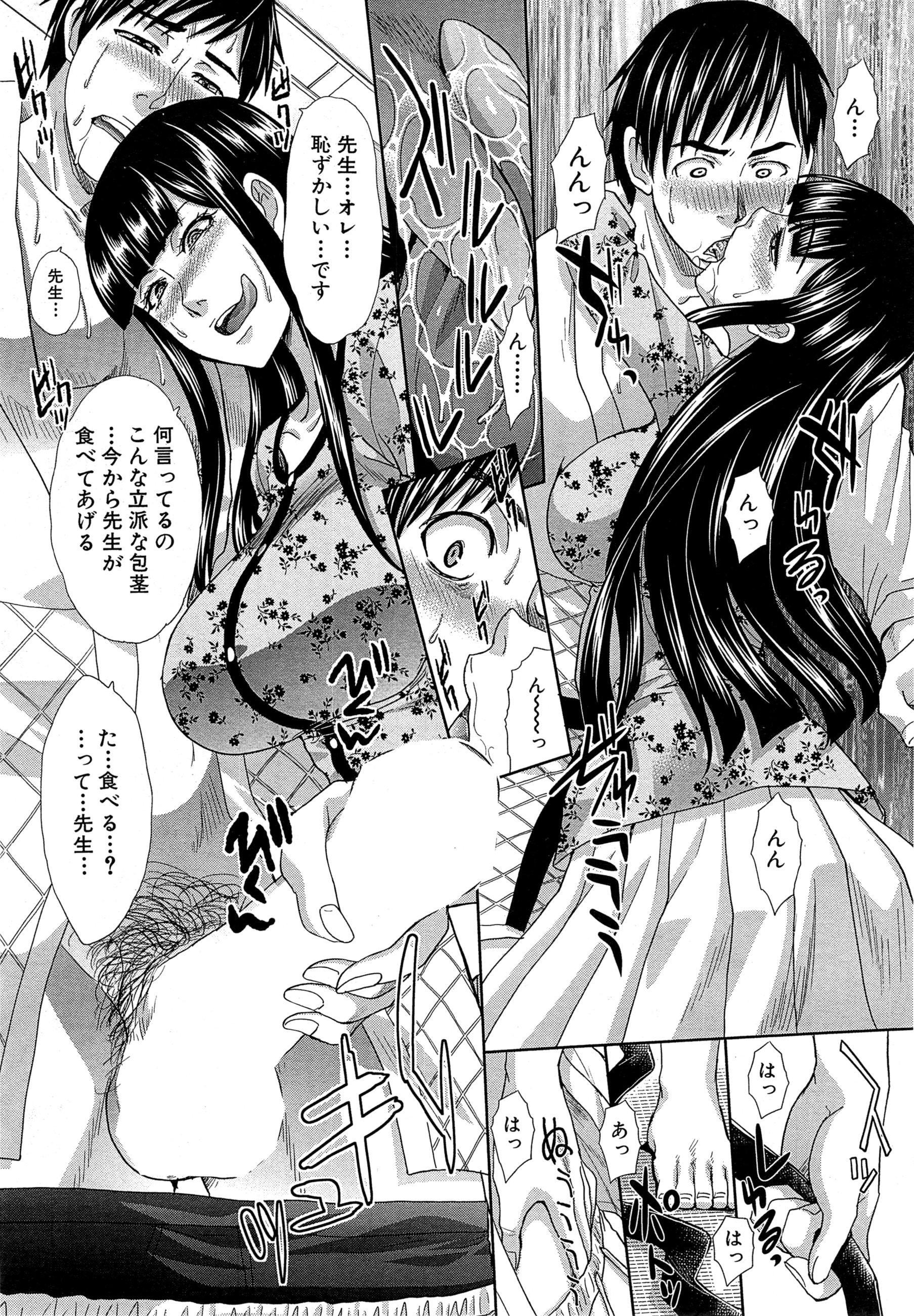 Nikushoku Gakuen Ch.1-6 35