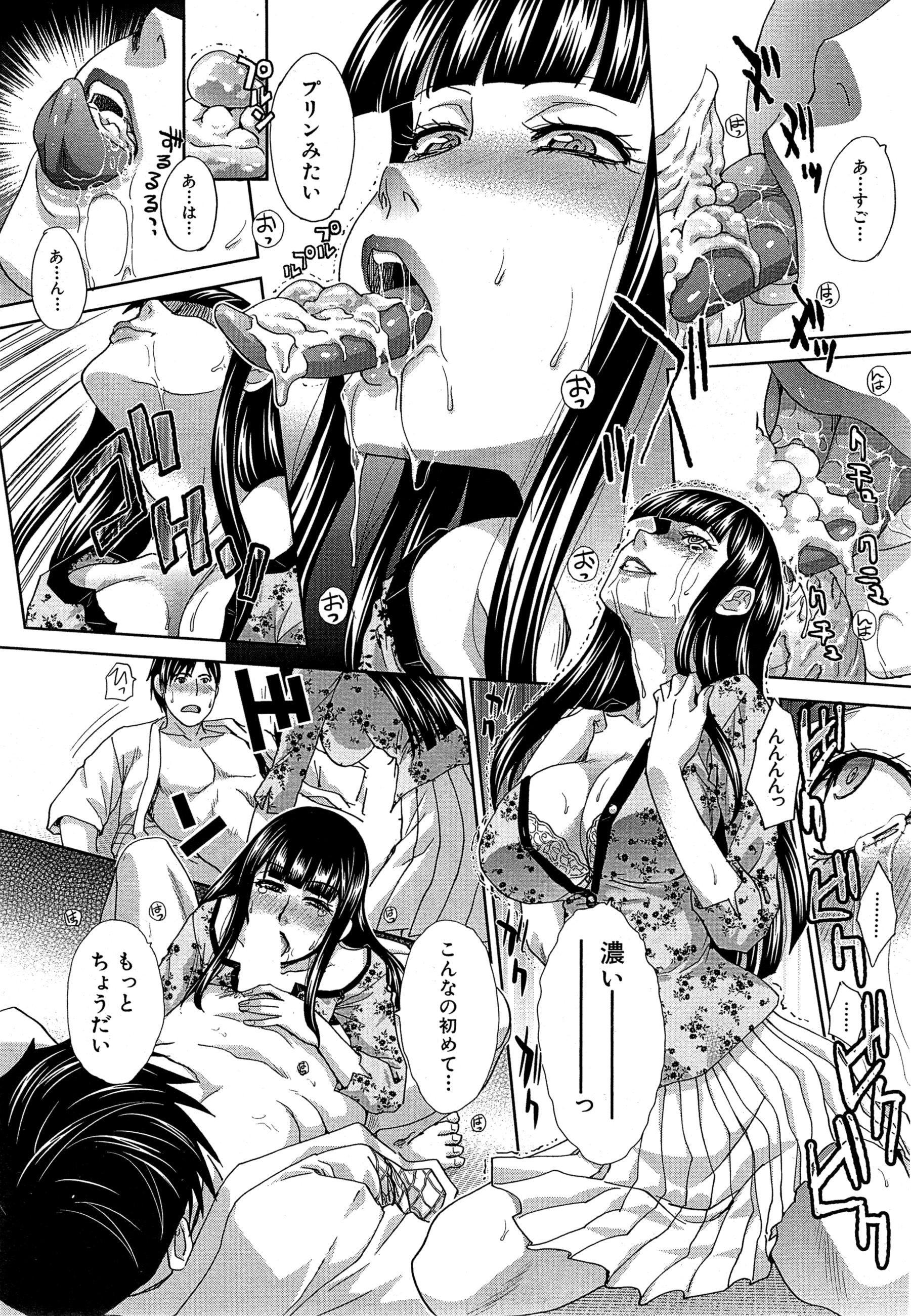 Nikushoku Gakuen Ch.1-6 38