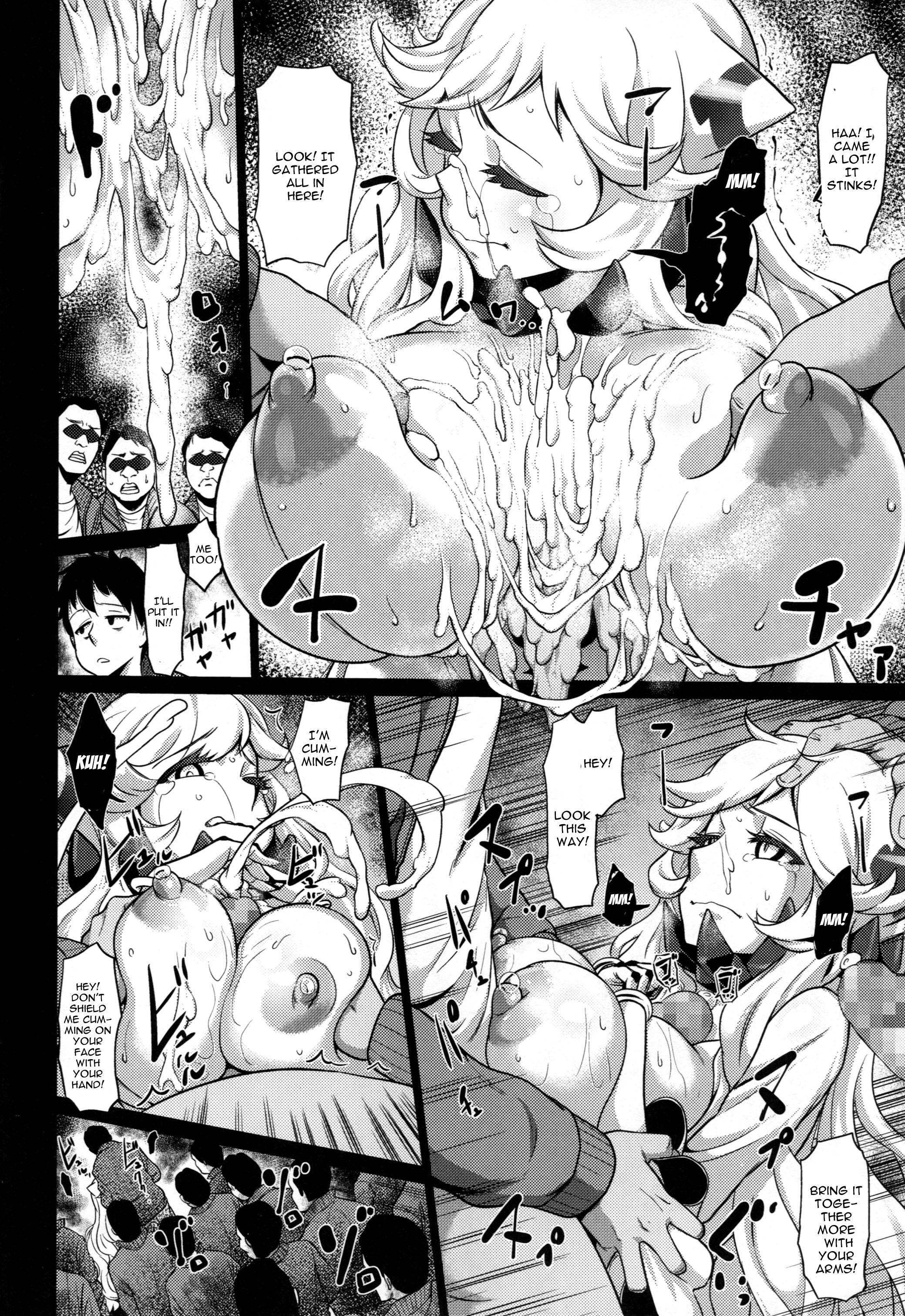 Toraware no Chuukanseiki ni Sasagu Banka 6