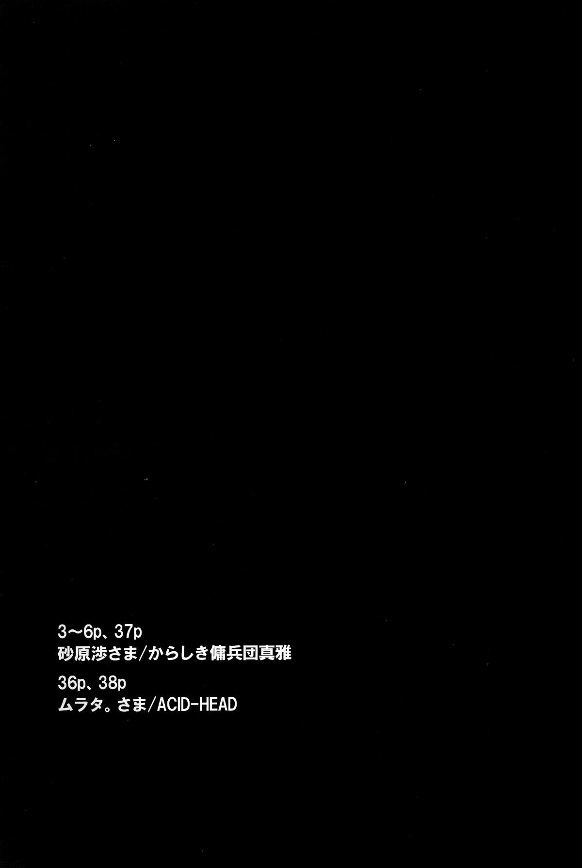 Sakuranbo 37