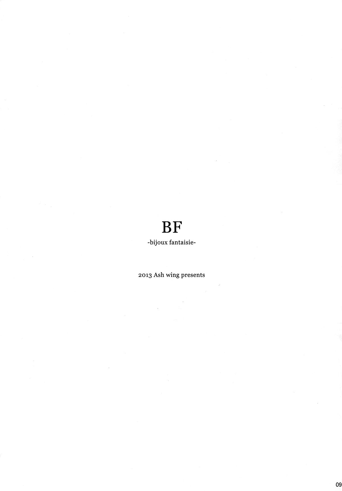 BF III 8