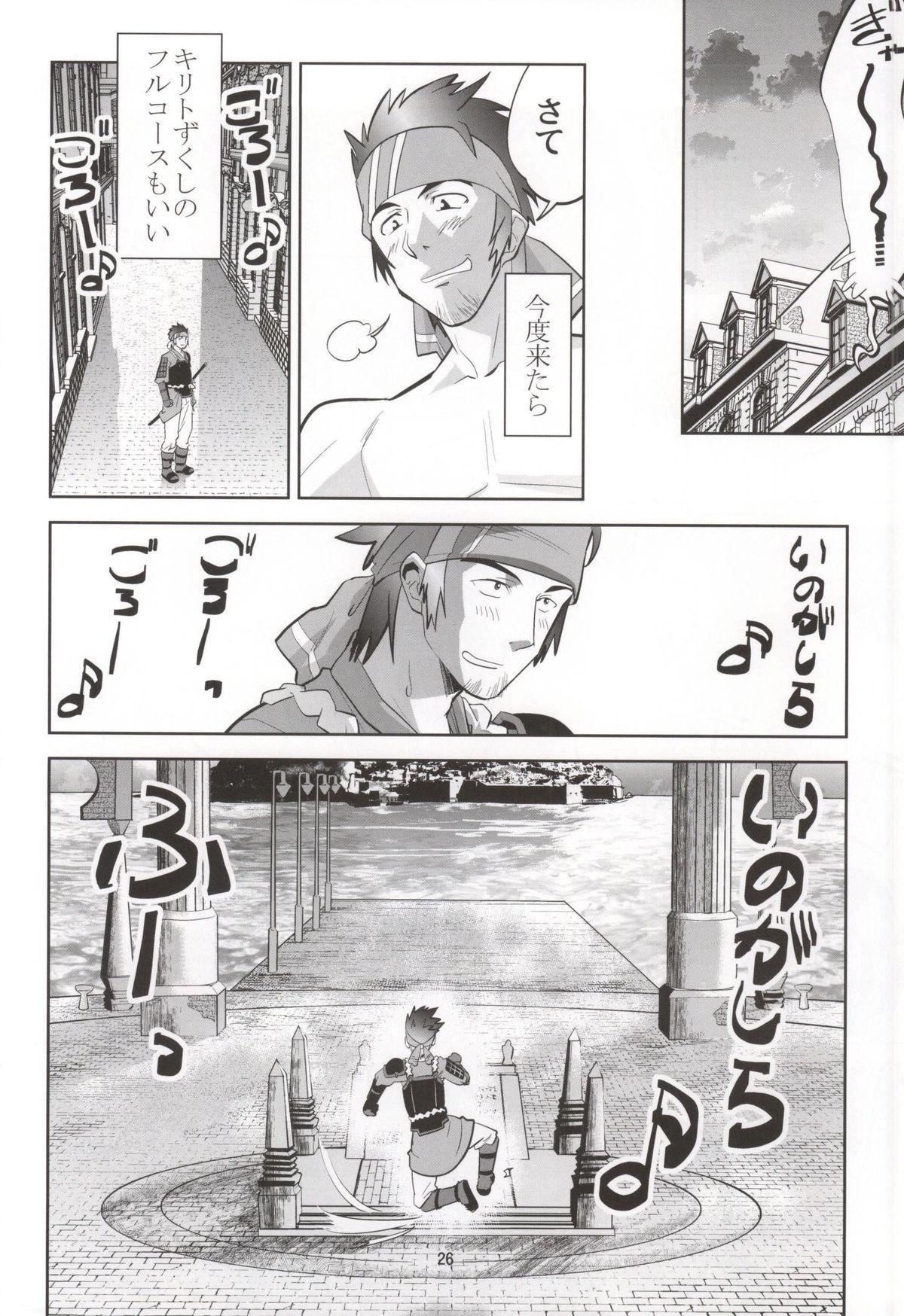 Kodoku no Gourmet 24