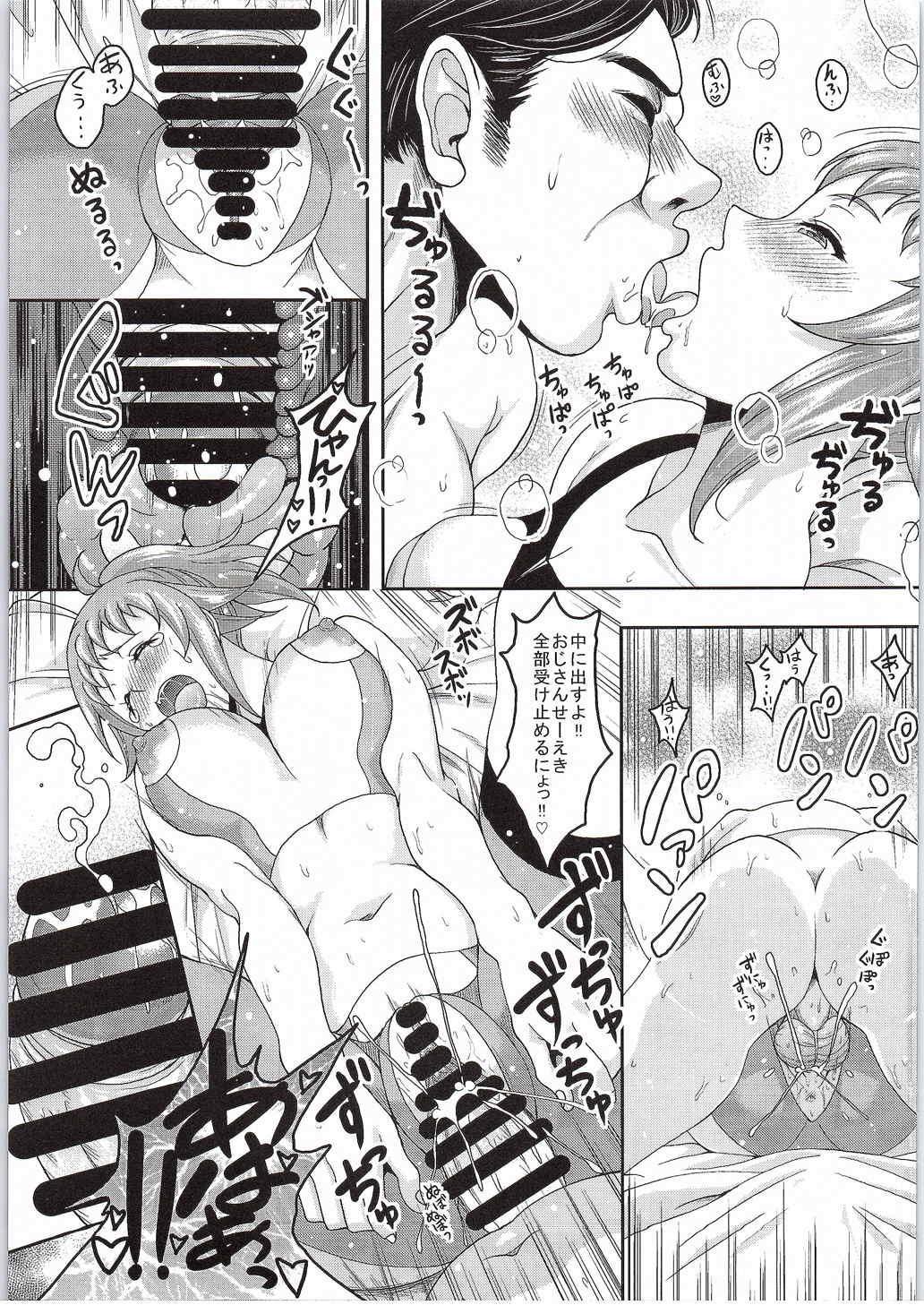 Gunpla Fighter to Deaeru SNS ga Arutte Hontou desu ka? Enkou Shoujo Fumina Hen 9