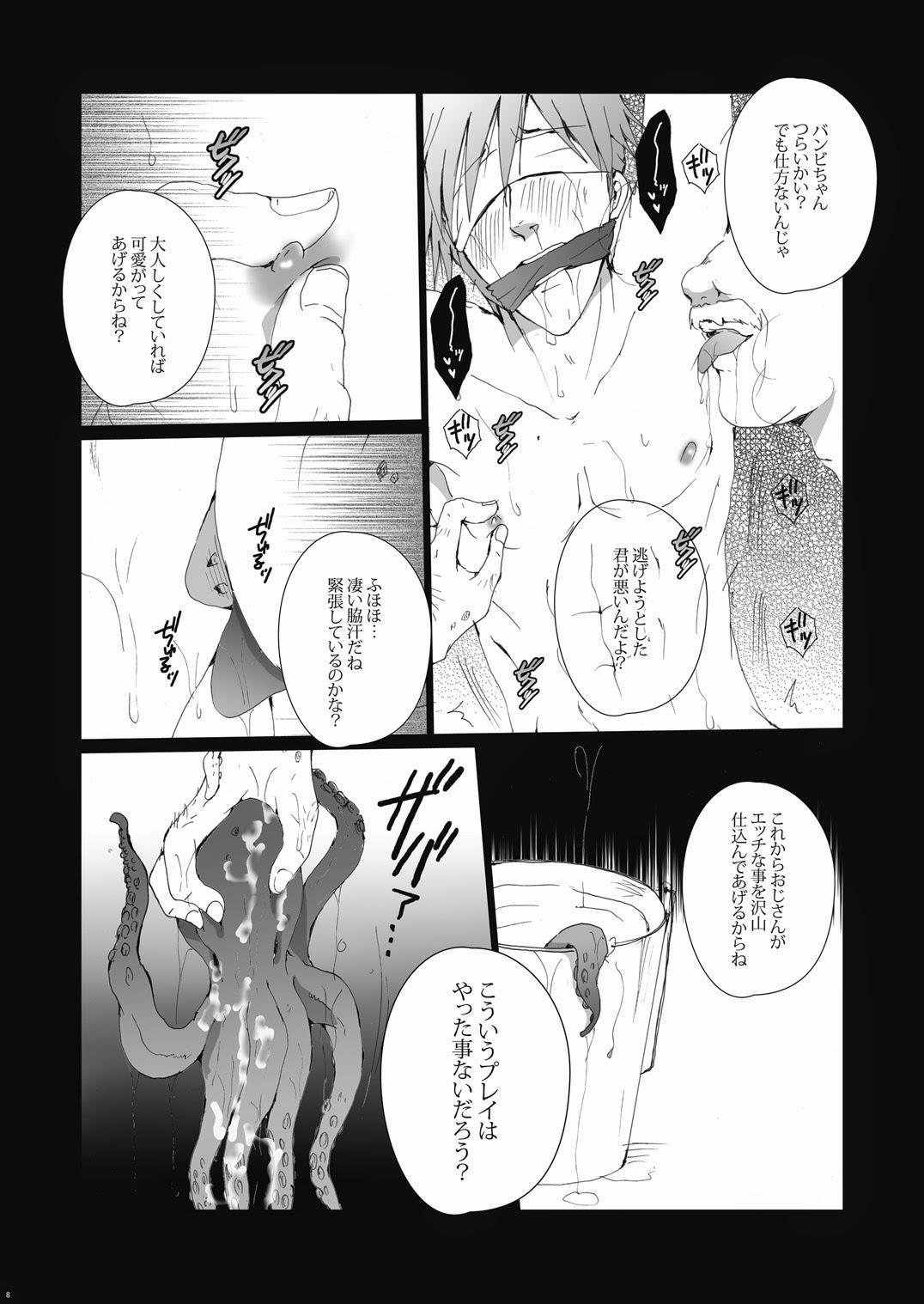 Gyosen Rape 8