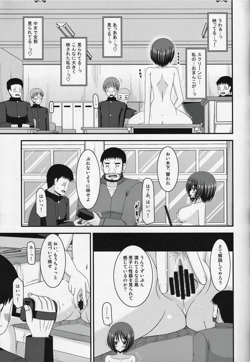 Roshutsu Shoujo Yuugi Go Kan 24