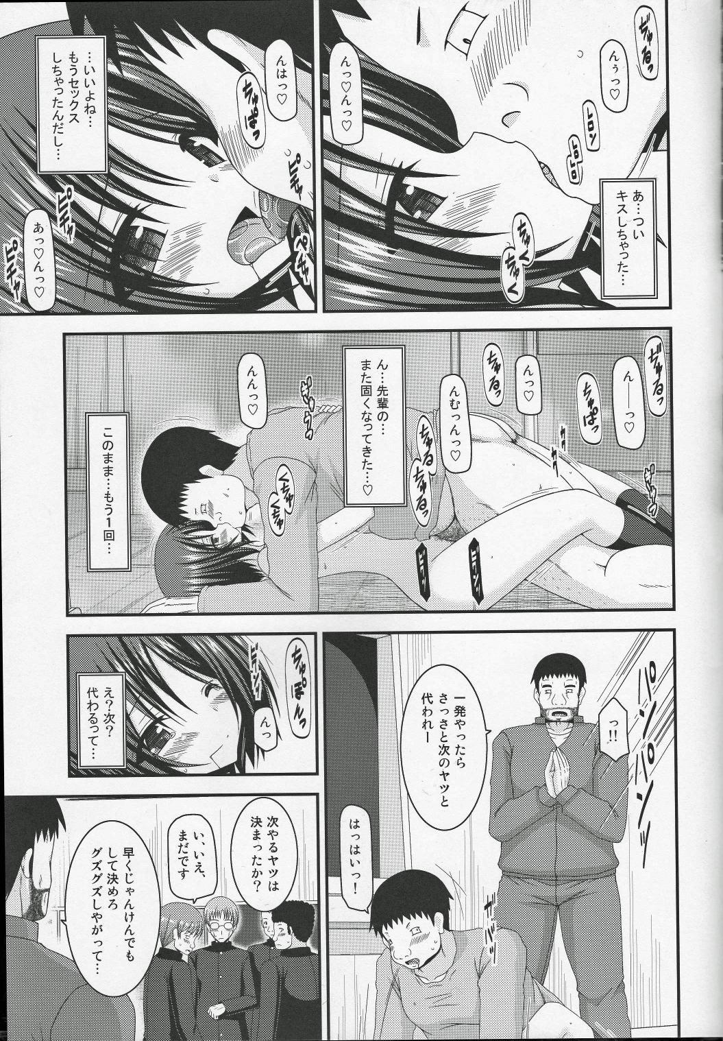 Roshutsu Shoujo Yuugi Go Kan 40