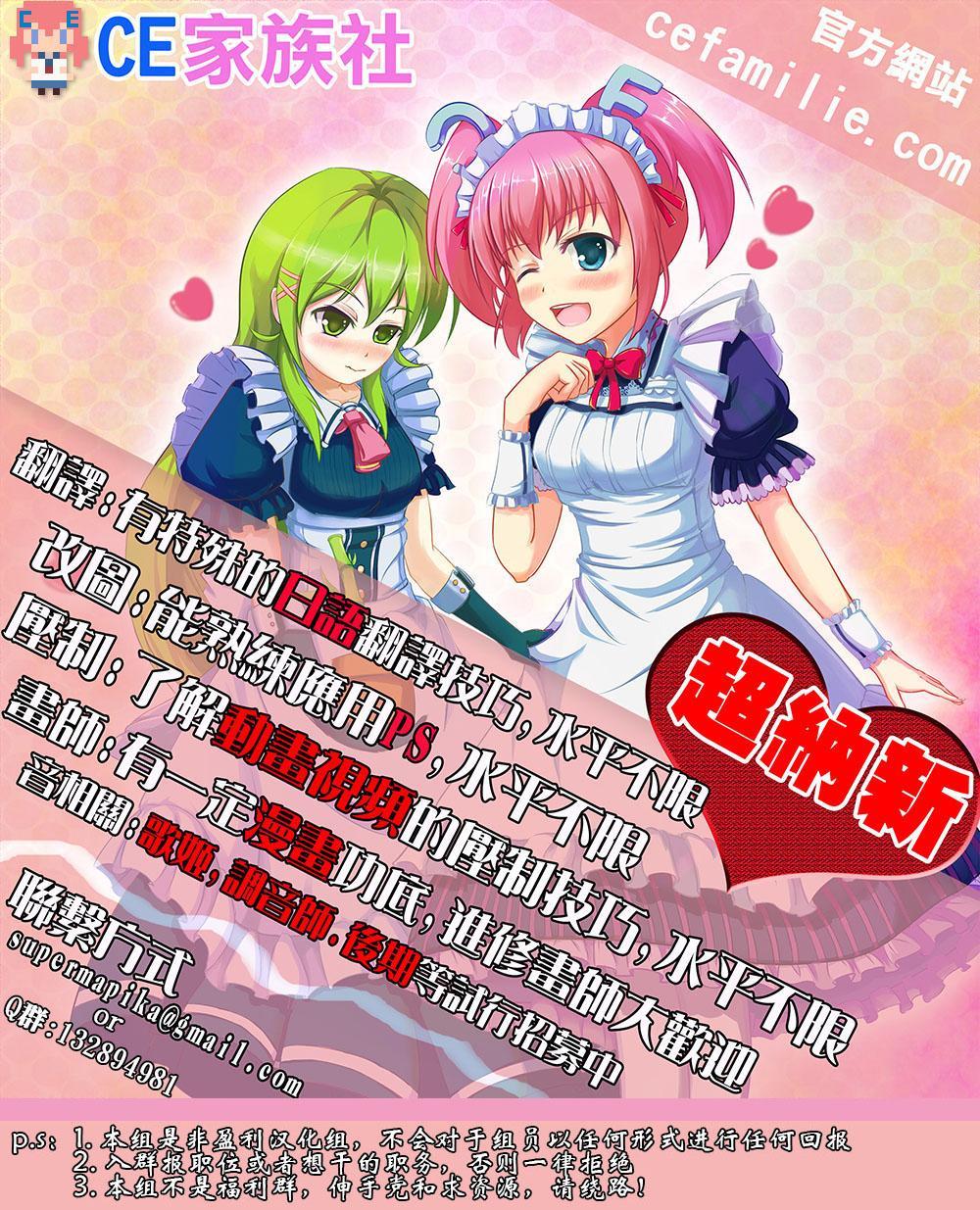 Oyomesan Series Vol. 5 Mousougi Ero Hen 15